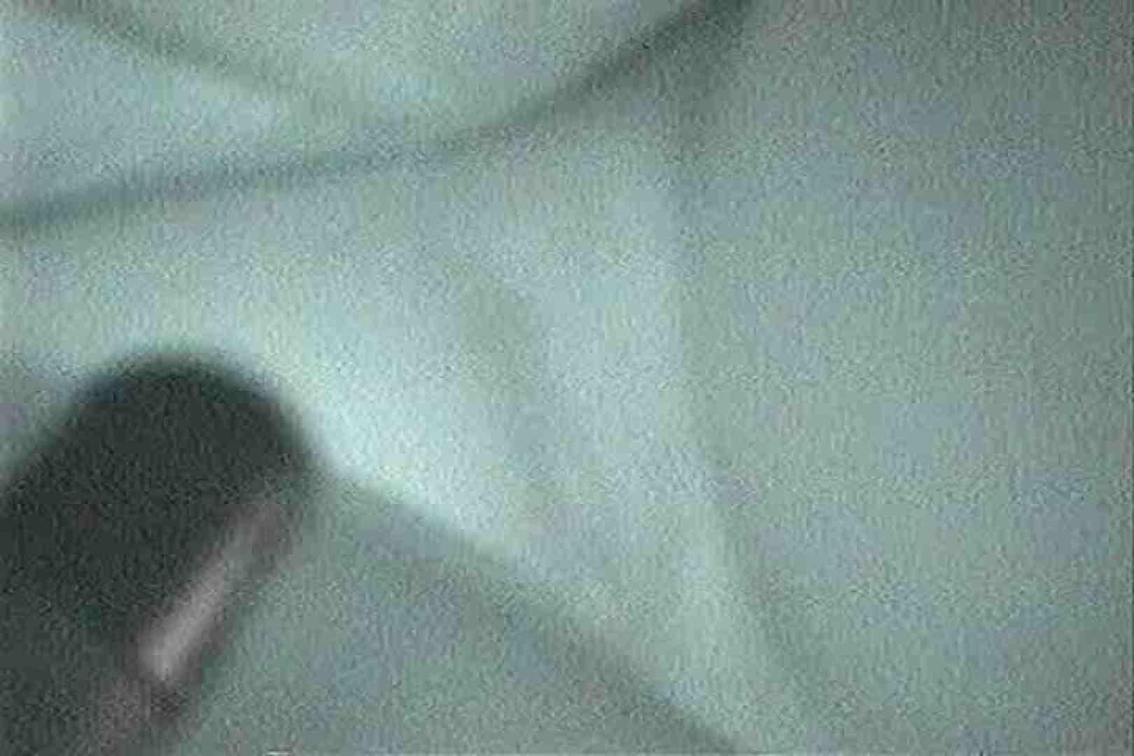 「充血監督」さんの深夜の運動会!! vol.154 車で・・・   お姉さんのSEX  91枚 7