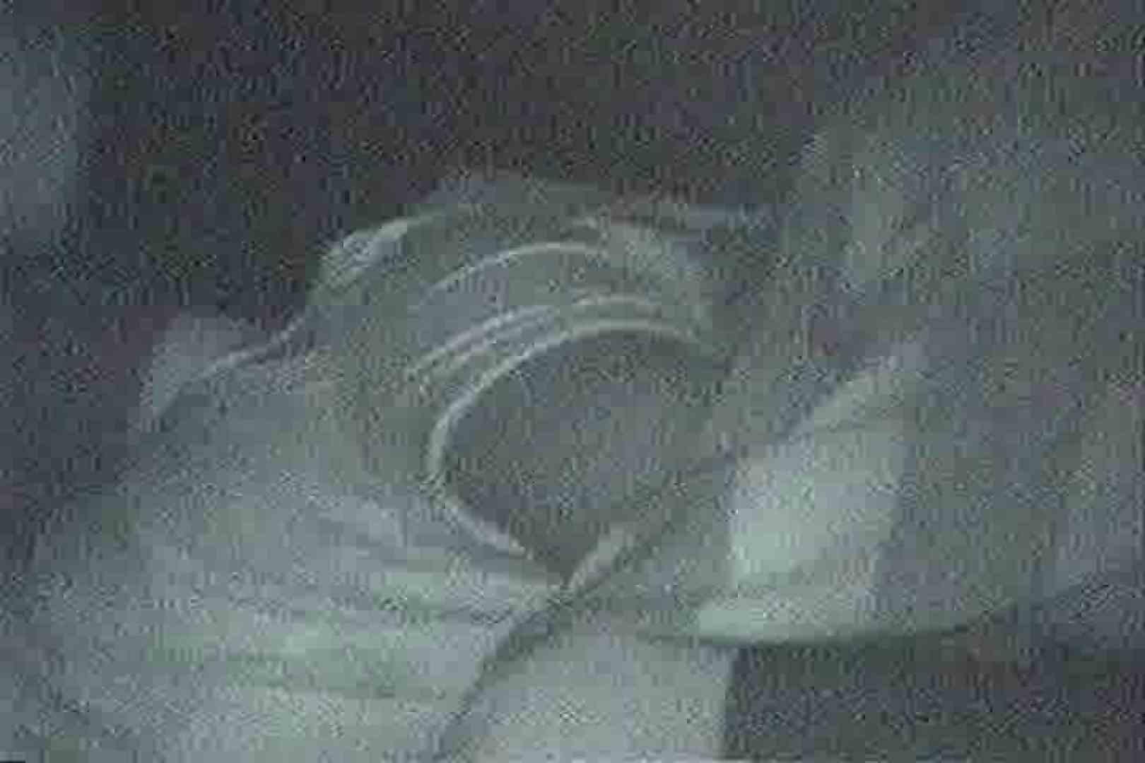 「充血監督」さんの深夜の運動会!! vol.154 車で・・・   お姉さんのSEX  91枚 55