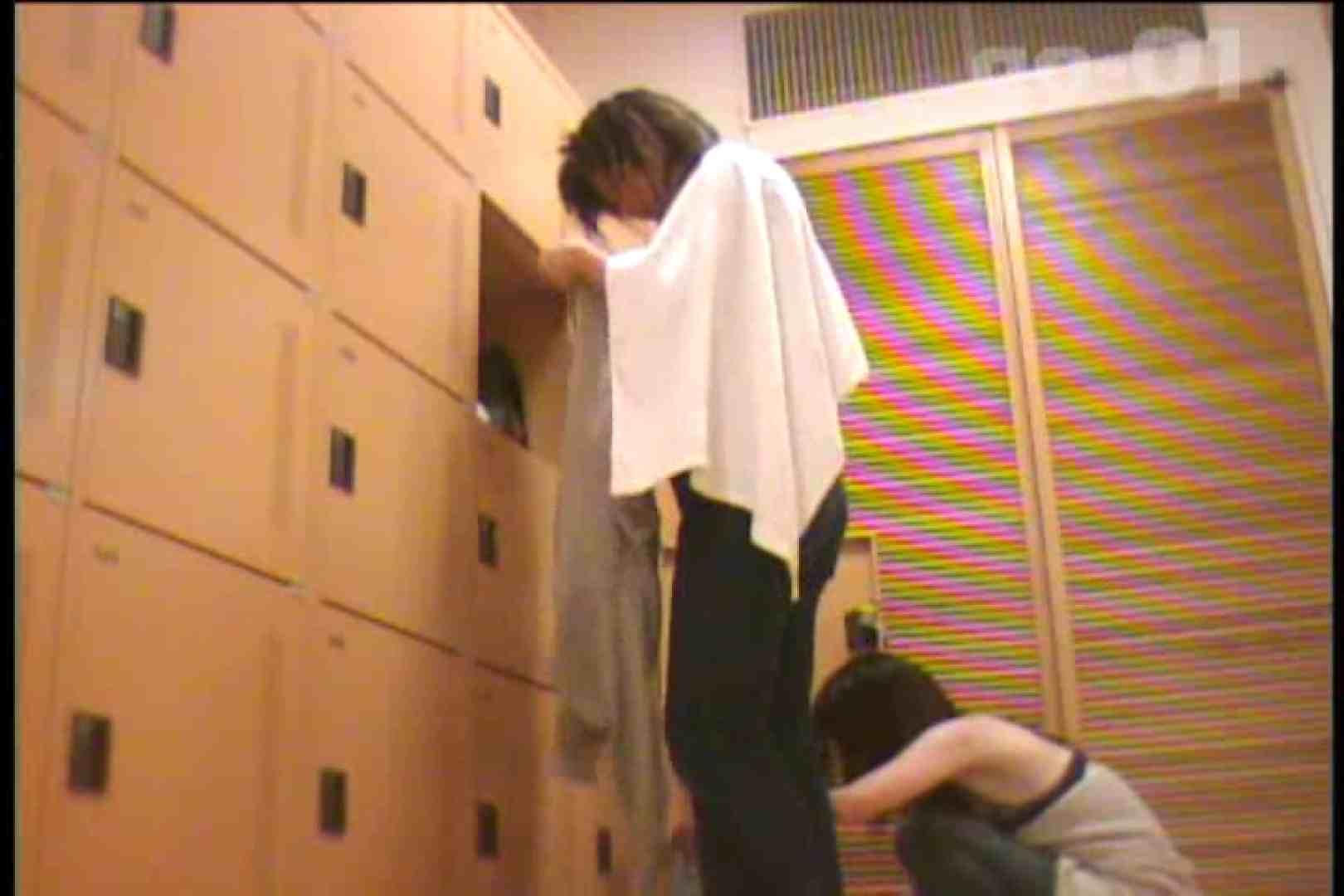 電波カメラ設置浴場からの防HAN映像 Vol.01 丸見え AV無料動画キャプチャ 105枚 3