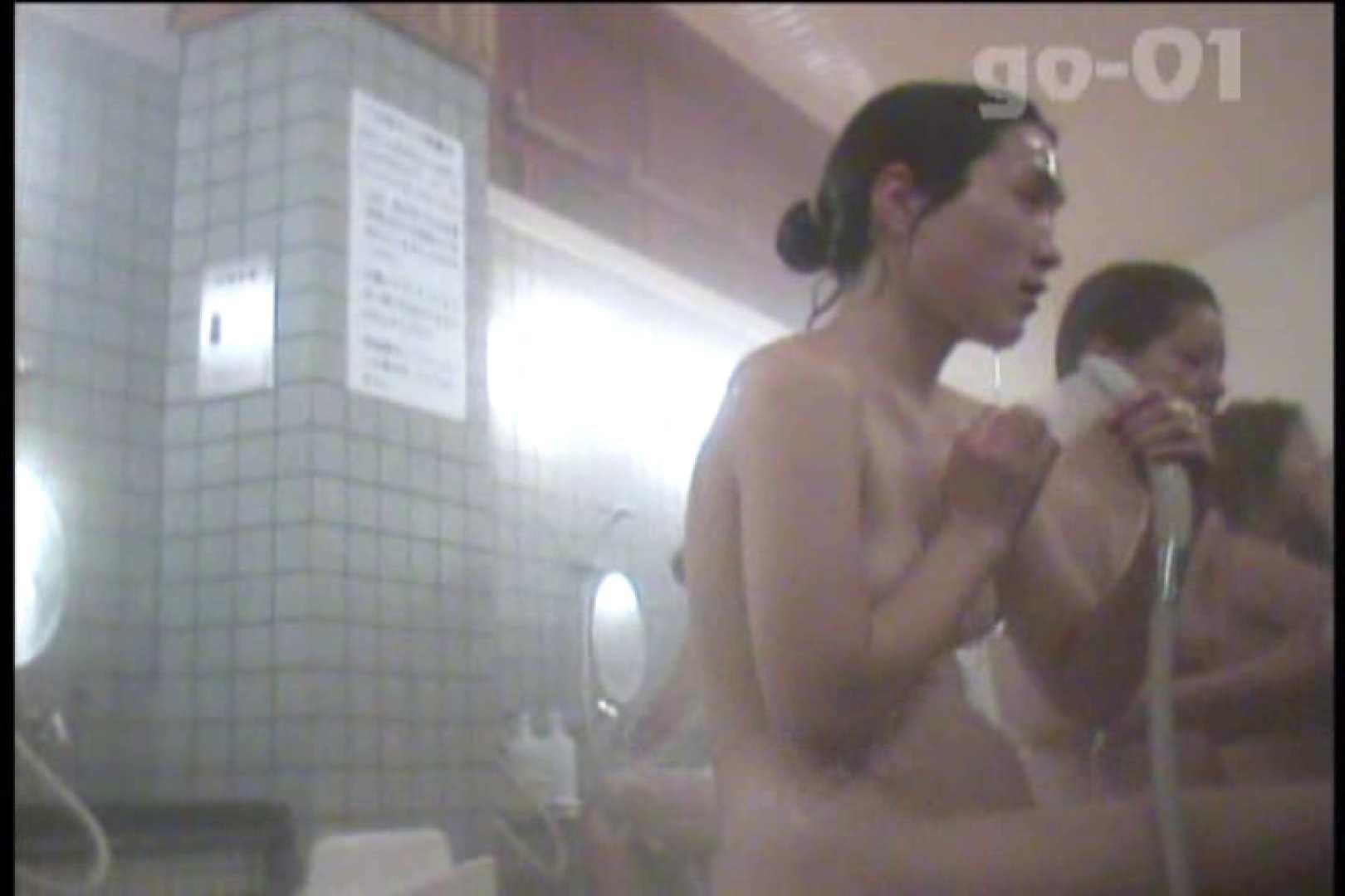 電波カメラ設置浴場からの防HAN映像 Vol.01 シャワー室 | 盗撮編  105枚 12
