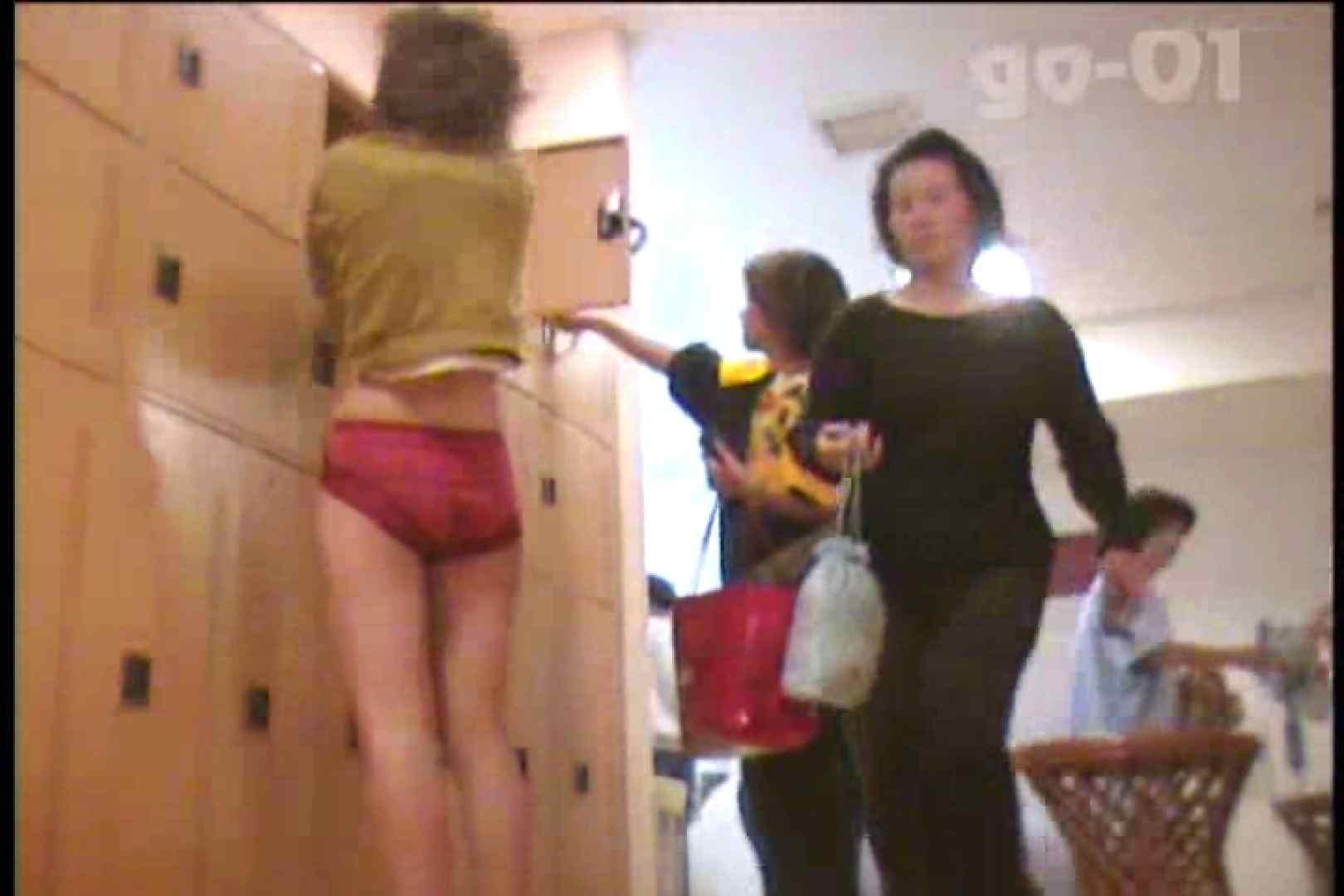 電波カメラ設置浴場からの防HAN映像 Vol.01 お姉さんのSEX すけべAV動画紹介 105枚 27