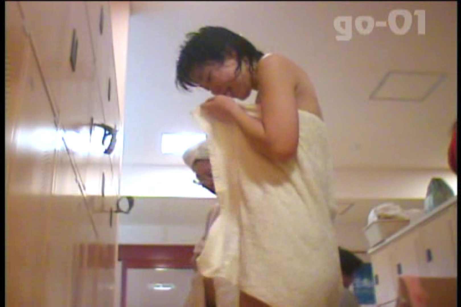 電波カメラ設置浴場からの防HAN映像 Vol.01 女湯のぞき ヌード画像 105枚 40