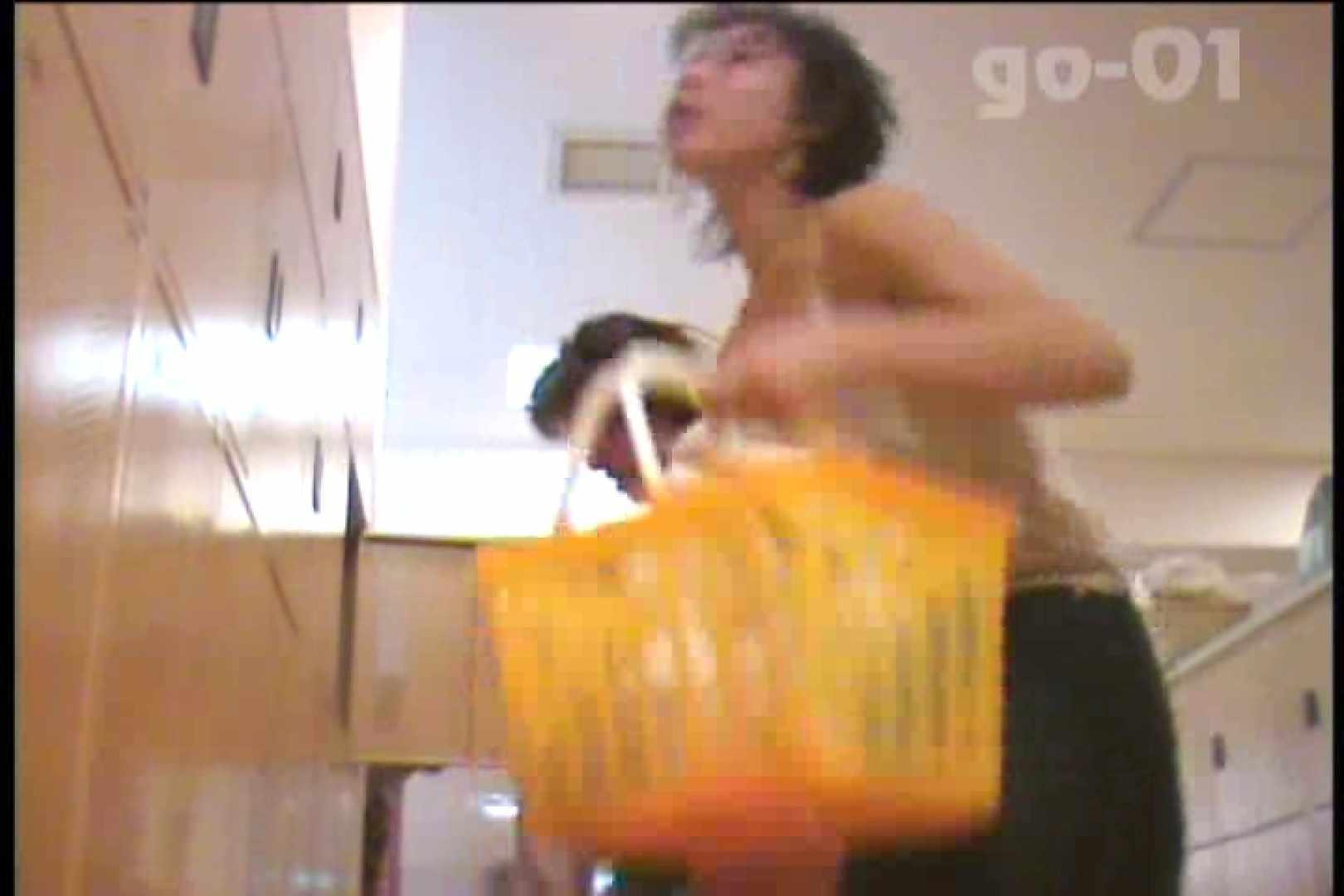 電波カメラ設置浴場からの防HAN映像 Vol.01 シャワー室 | 盗撮編  105枚 45