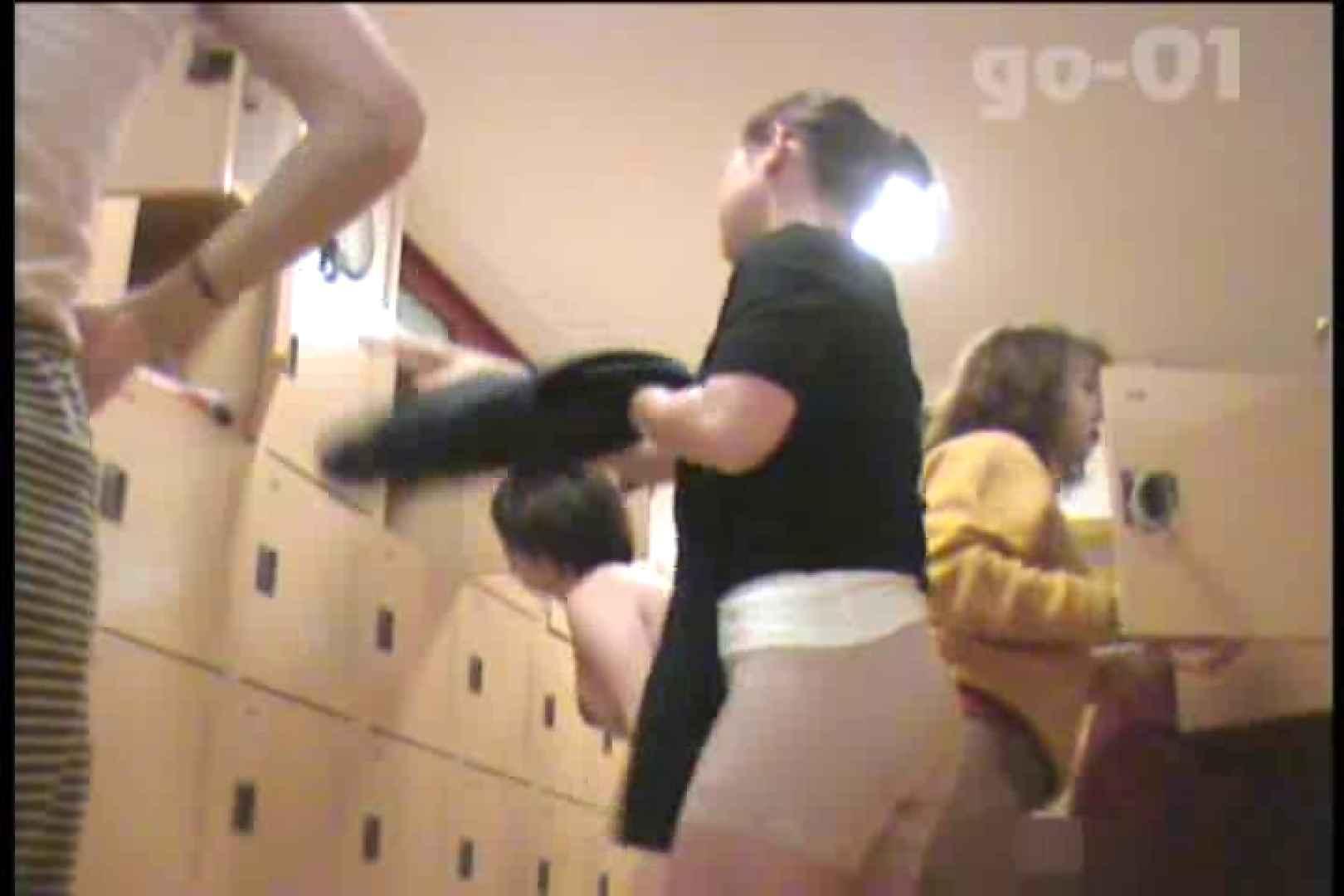 電波カメラ設置浴場からの防HAN映像 Vol.01 女湯のぞき ヌード画像 105枚 51