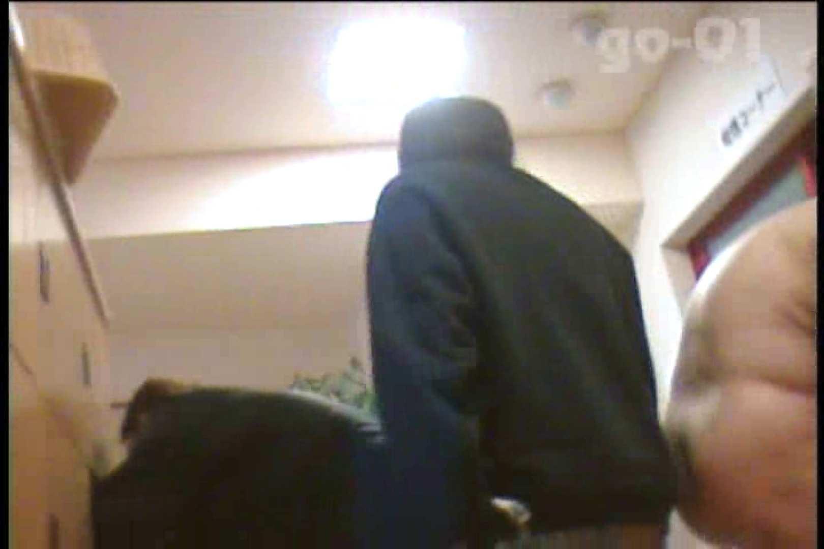 電波カメラ設置浴場からの防HAN映像 Vol.01 お姉さんのSEX すけべAV動画紹介 105枚 60