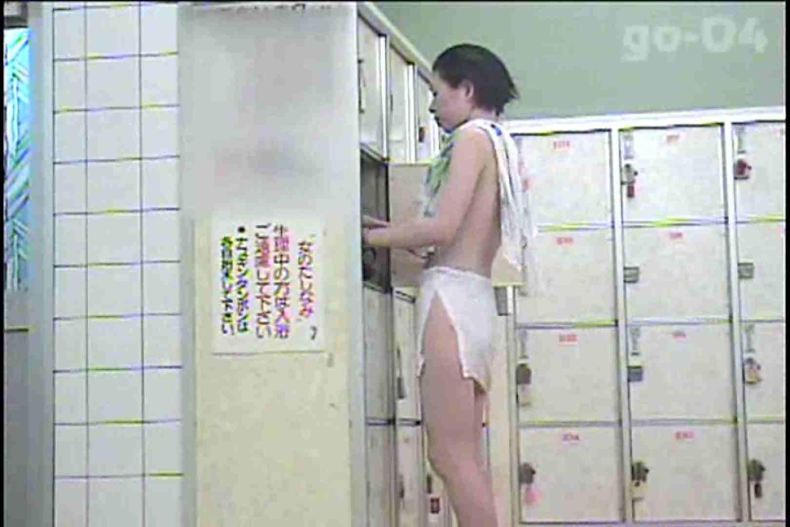 電波カメラ設置浴場からの防HAN映像 Vol.04 アラ40 ワレメ無修正動画無料 100枚 19