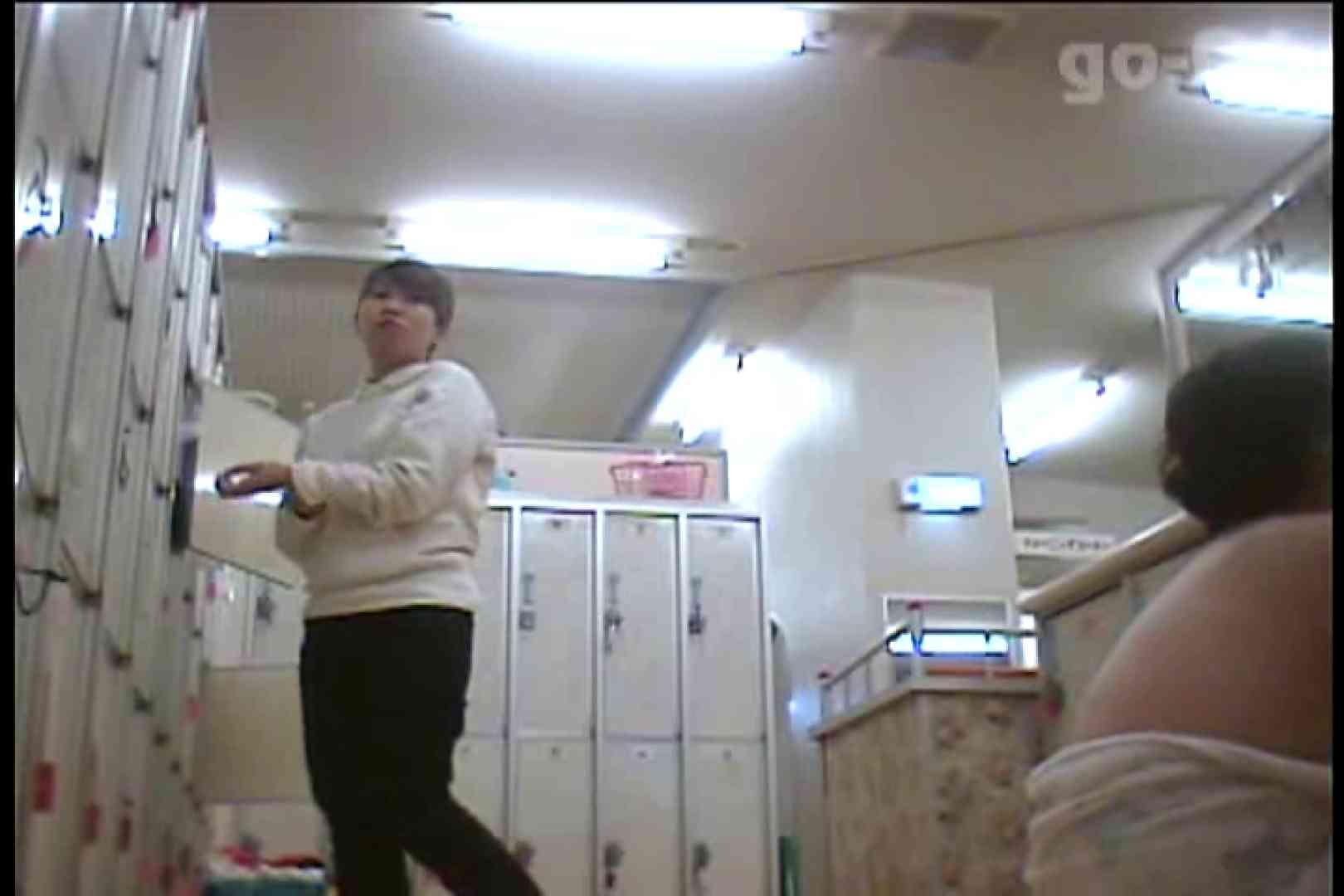 電波カメラ設置浴場からの防HAN映像 Vol.04 盗撮編 SEX無修正画像 100枚 24
