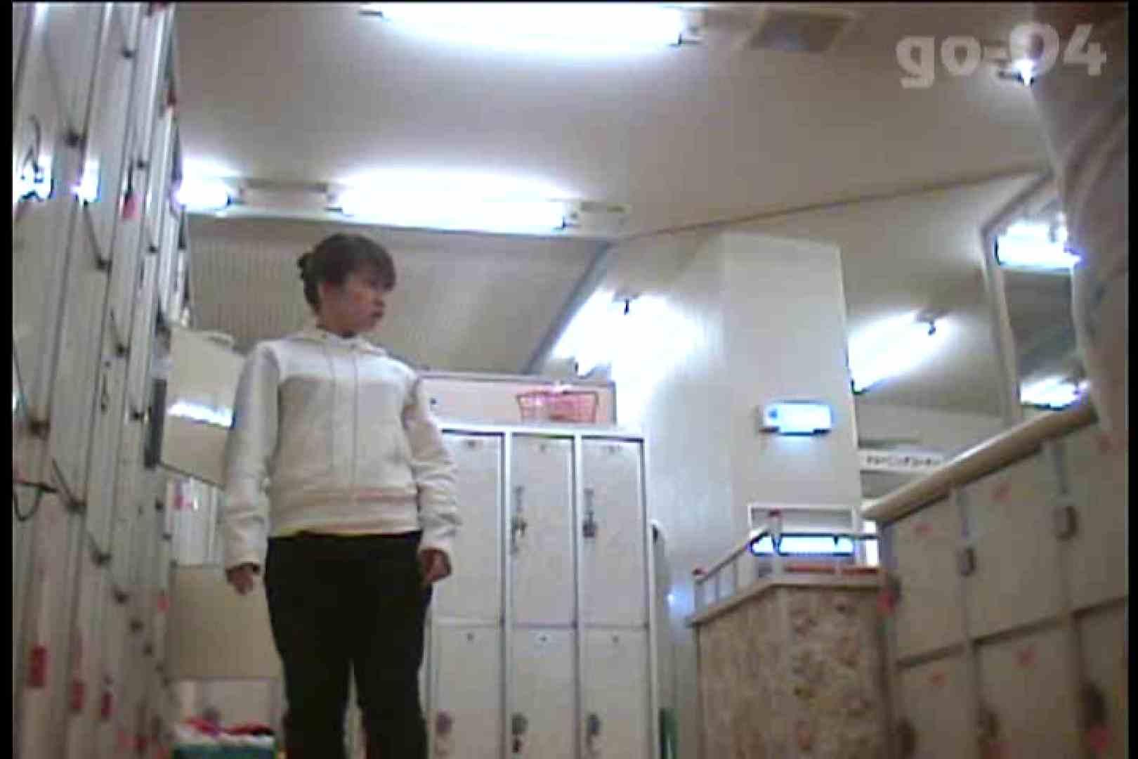 電波カメラ設置浴場からの防HAN映像 Vol.04 女湯のぞき おまんこ動画流出 100枚 25