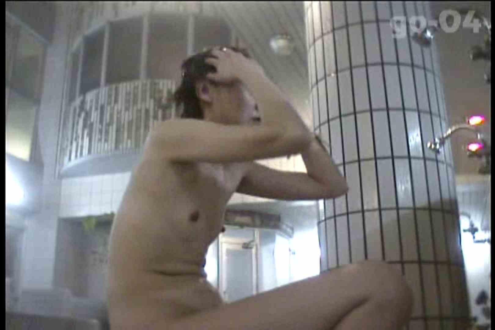 電波カメラ設置浴場からの防HAN映像 Vol.04 丸見え AV動画キャプチャ 100枚 53