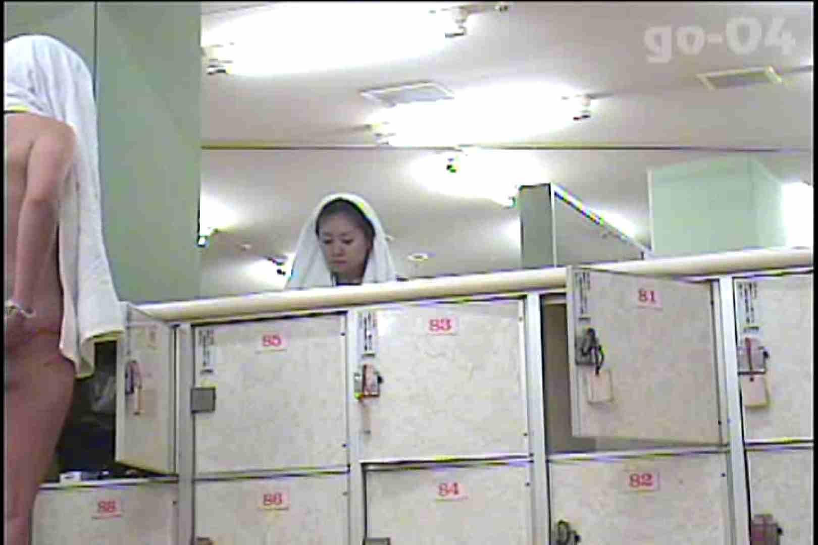 電波カメラ設置浴場からの防HAN映像 Vol.04 盛合せ | お姉さんのSEX  100枚 81