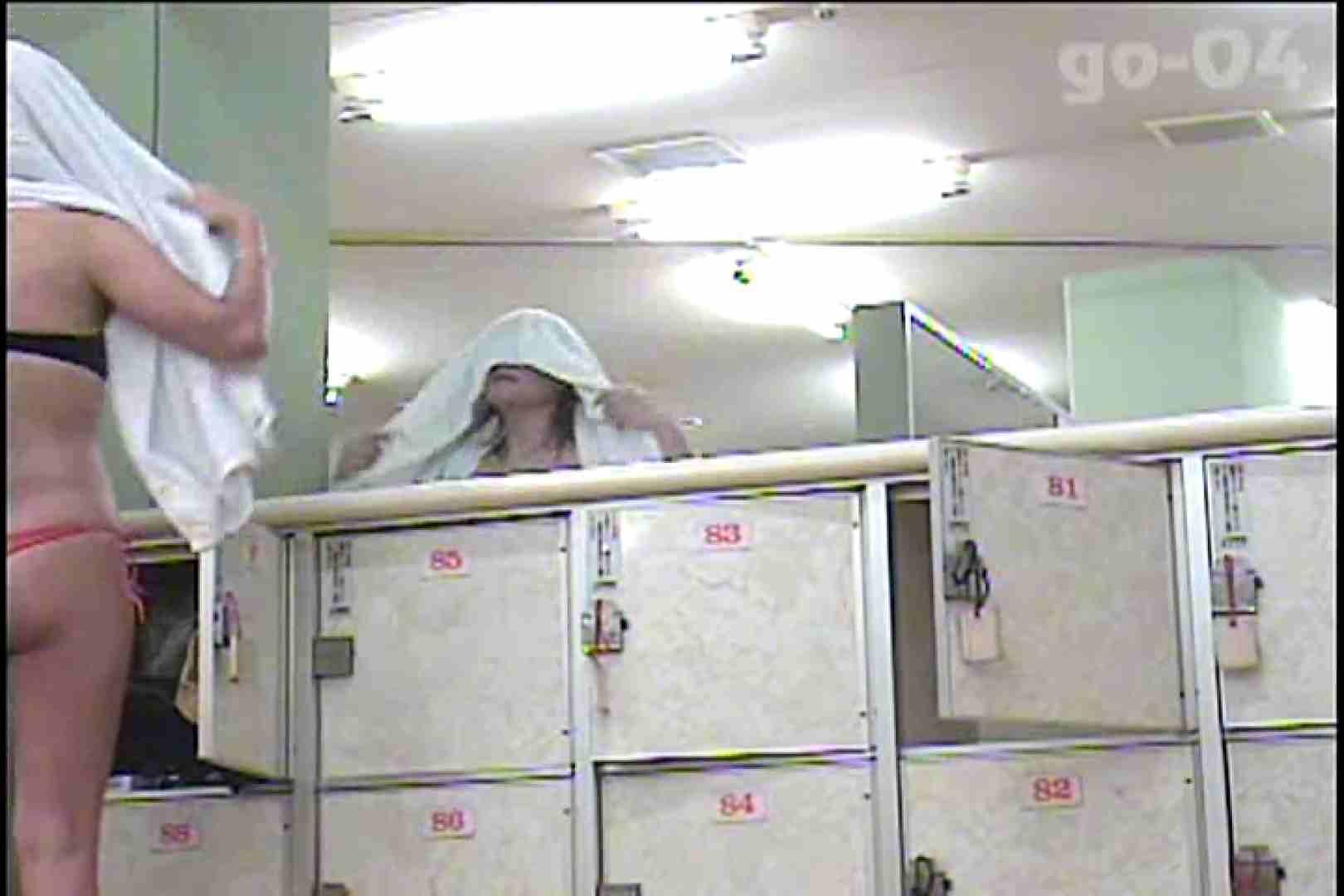 電波カメラ設置浴場からの防HAN映像 Vol.04 ギャル達 おめこ無修正画像 100枚 82