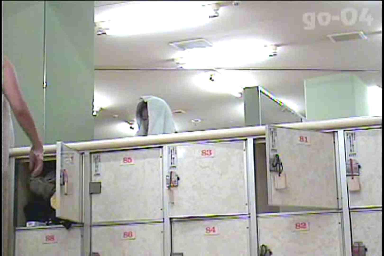 電波カメラ設置浴場からの防HAN映像 Vol.04 丸見え AV動画キャプチャ 100枚 83
