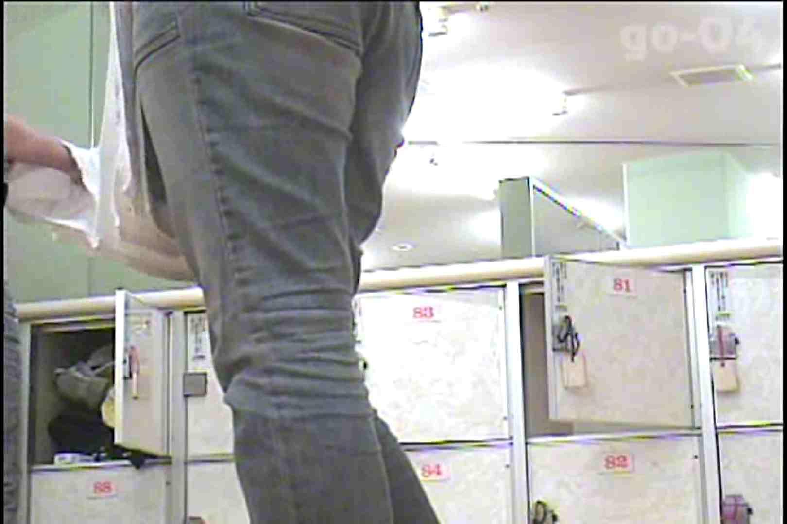 電波カメラ設置浴場からの防HAN映像 Vol.04 女湯のぞき おまんこ動画流出 100枚 85