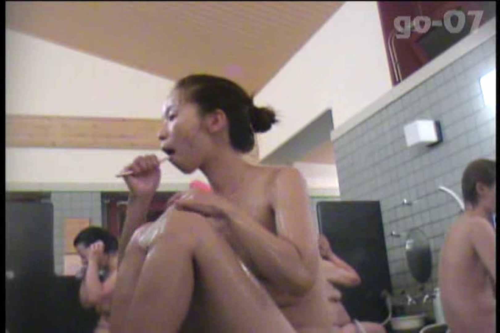 電波カメラ設置浴場からの防HAN映像 Vol.07 アラ40   高評価  110枚 10