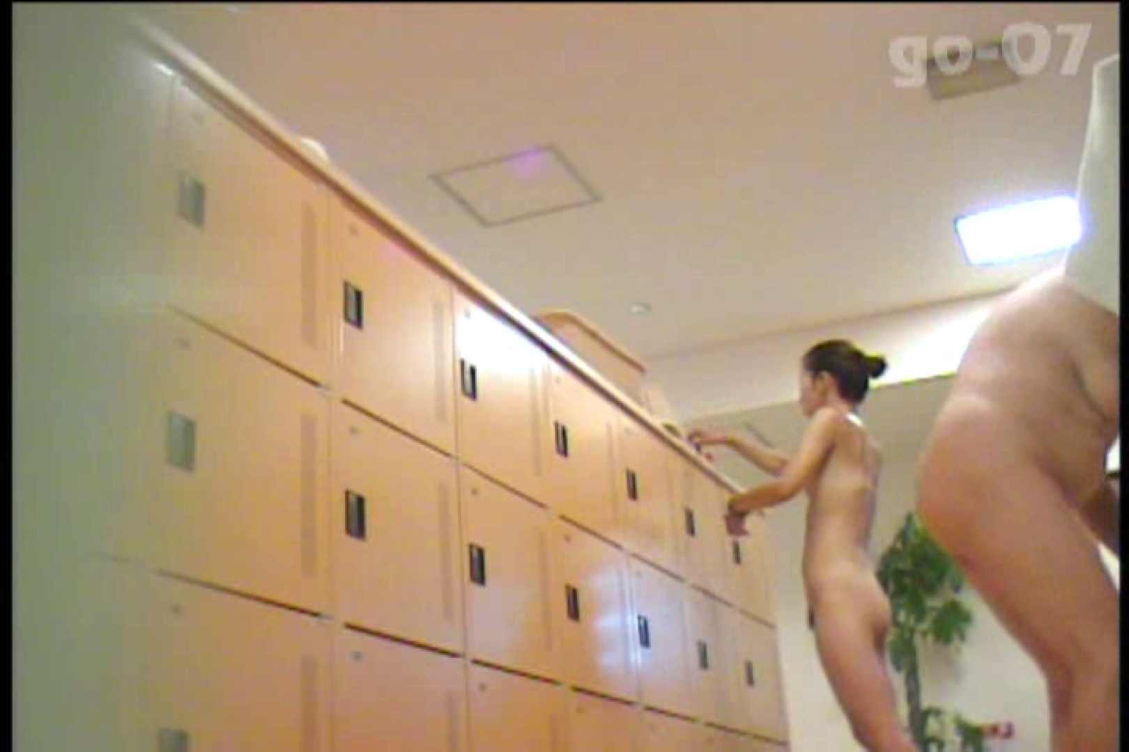 電波カメラ設置浴場からの防HAN映像 Vol.07 チラ見 性交動画流出 110枚 16