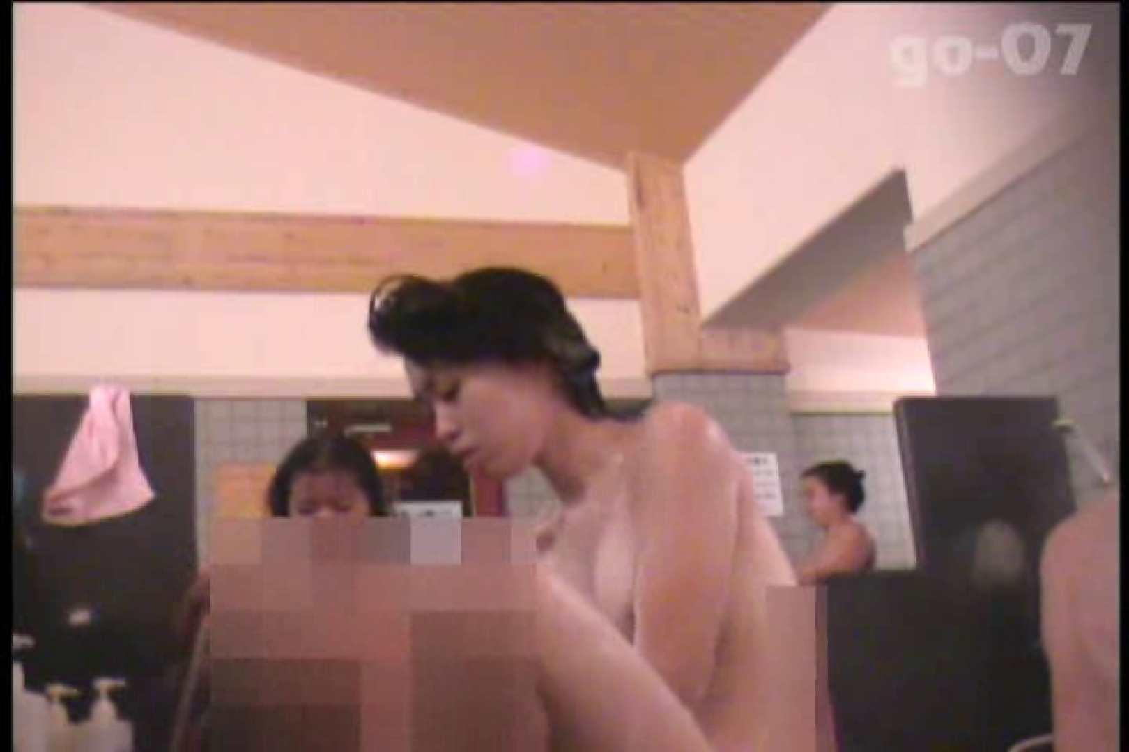 電波カメラ設置浴場からの防HAN映像 Vol.07 盗撮編 濡れ場動画紹介 110枚 86