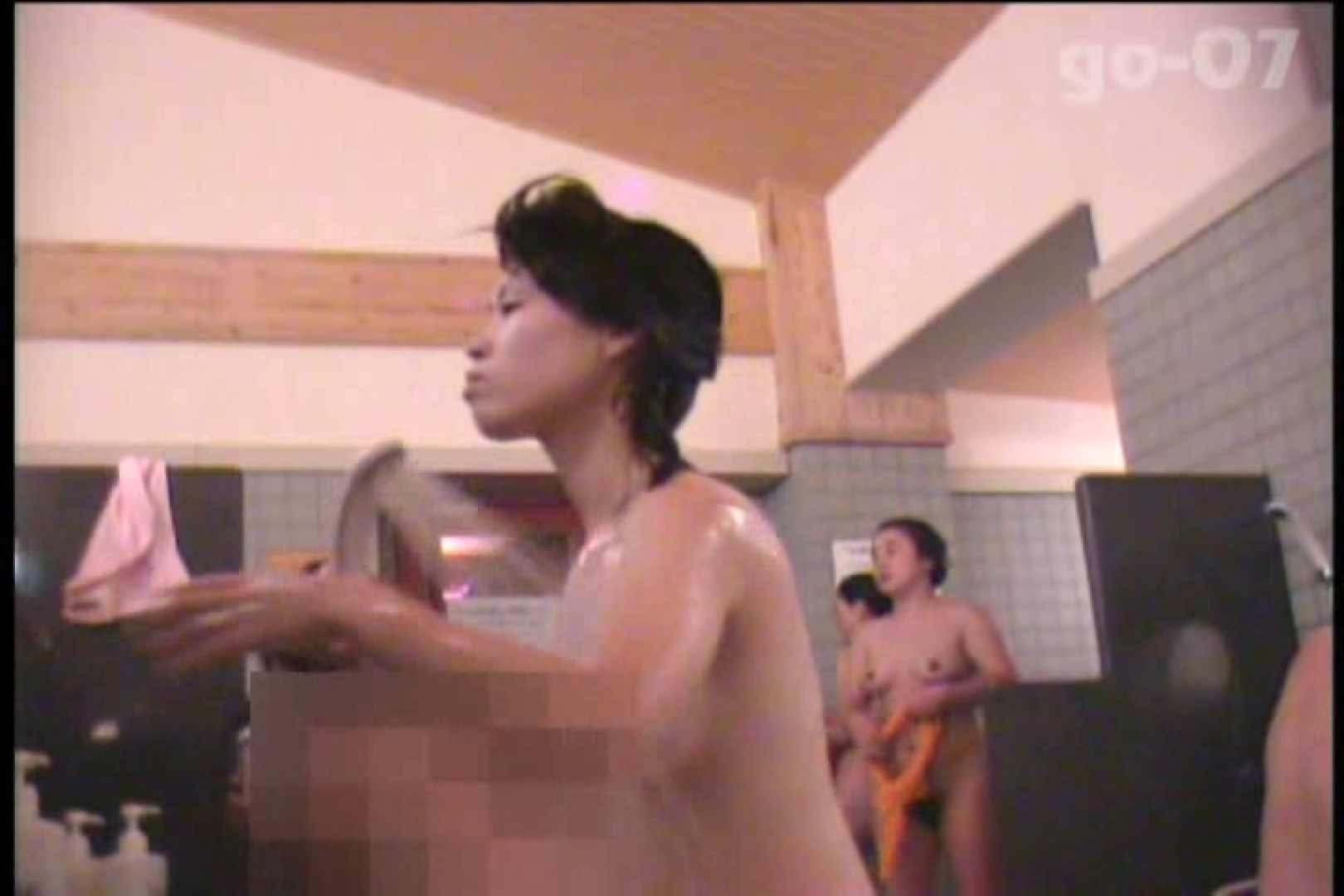 電波カメラ設置浴場からの防HAN映像 Vol.07 女湯のぞき エロ画像 110枚 87