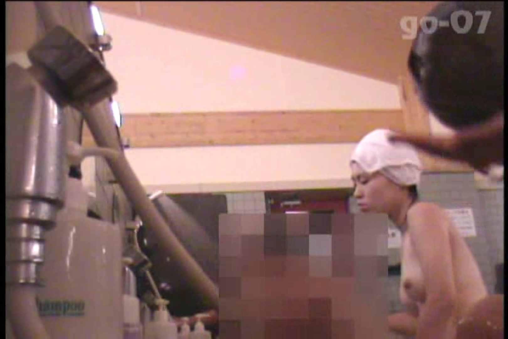 電波カメラ設置浴場からの防HAN映像 Vol.07 チラ見 性交動画流出 110枚 97