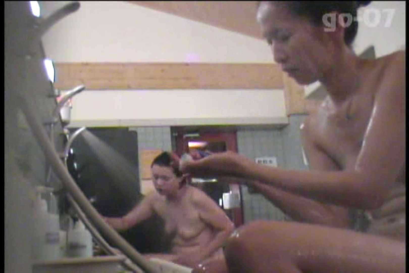 電波カメラ設置浴場からの防HAN映像 Vol.07 ギャル達 おまんこ動画流出 110枚 110