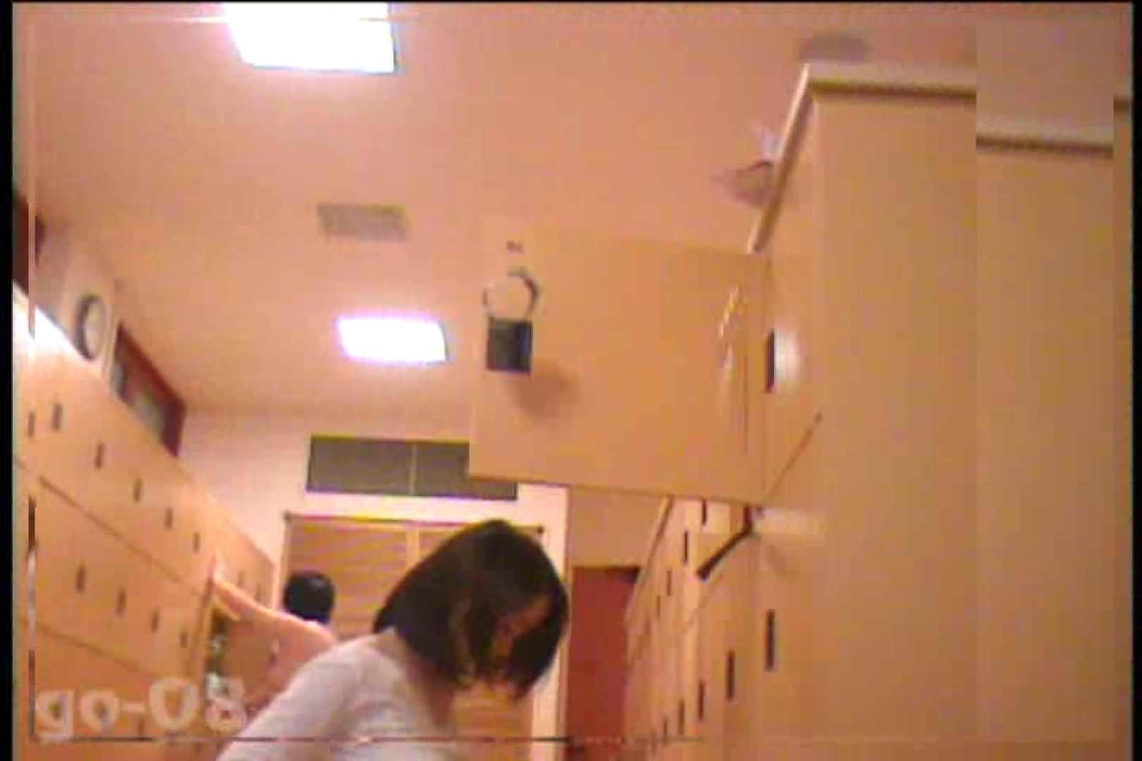 電波カメラ設置浴場からの防HAN映像 Vol.08 盗撮編 オメコ動画キャプチャ 83枚 14
