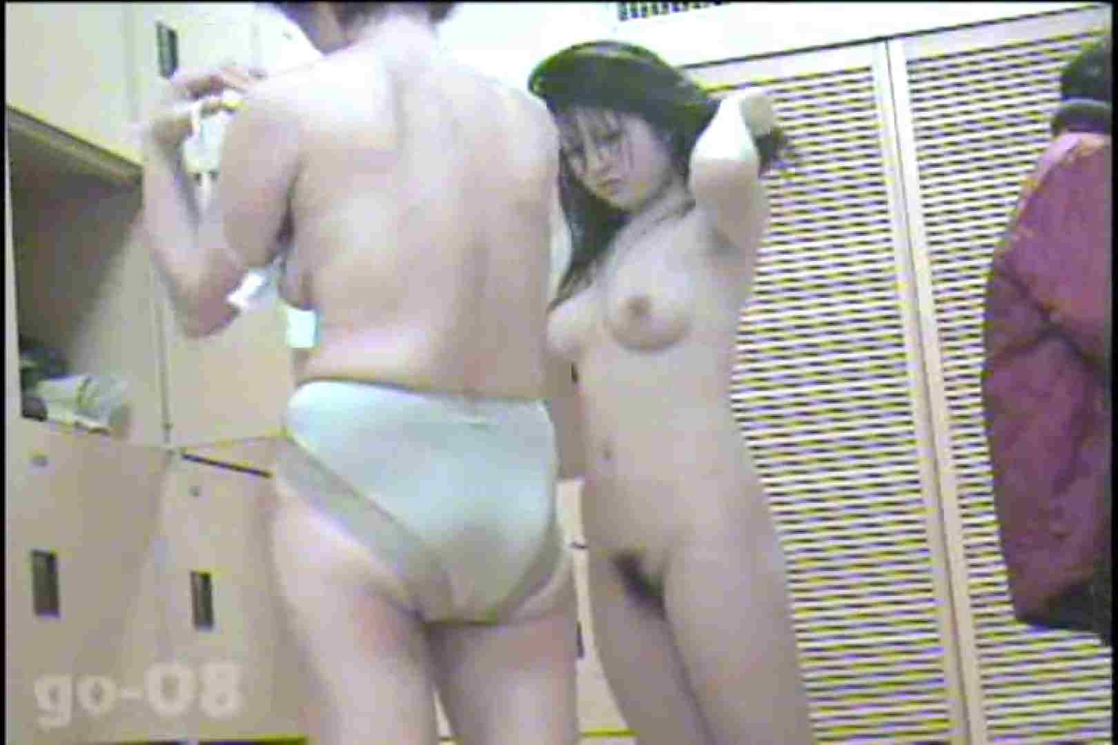 電波カメラ設置浴場からの防HAN映像 Vol.08 ギャル達 AV無料動画キャプチャ 83枚 38