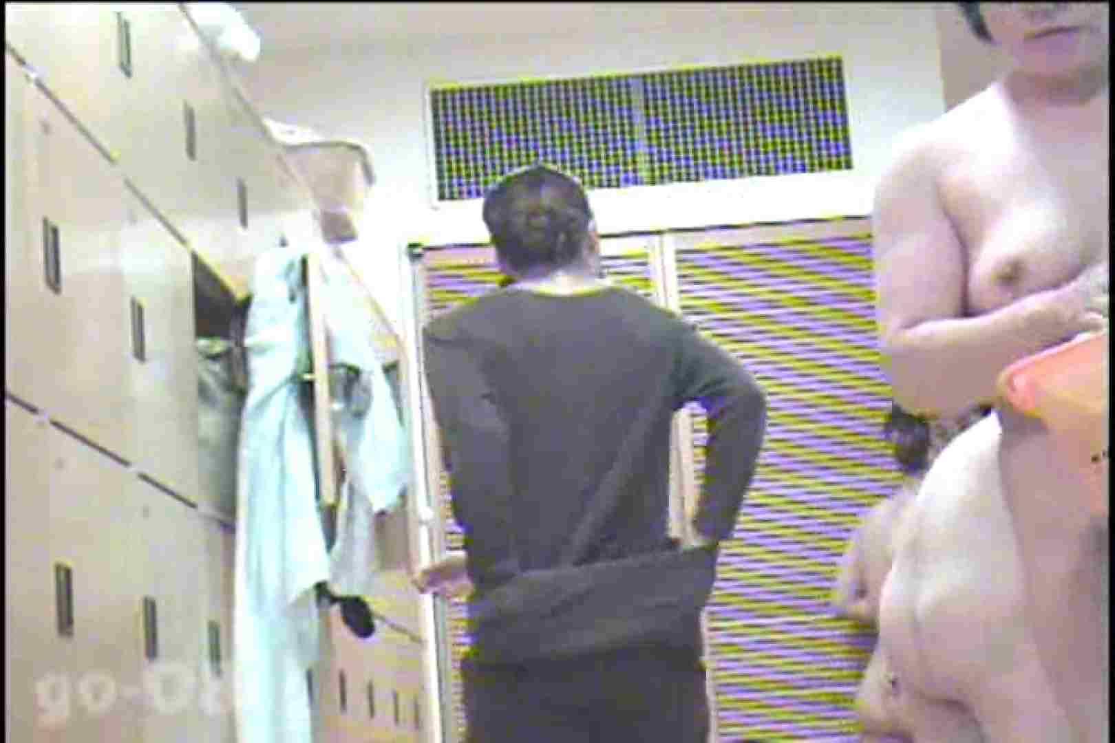 電波カメラ設置浴場からの防HAN映像 Vol.08 女湯のぞき おまんこ動画流出 83枚 51