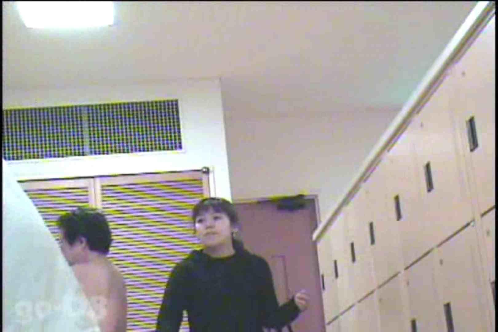 電波カメラ設置浴場からの防HAN映像 Vol.08 盛合せ 濡れ場動画紹介 83枚 66