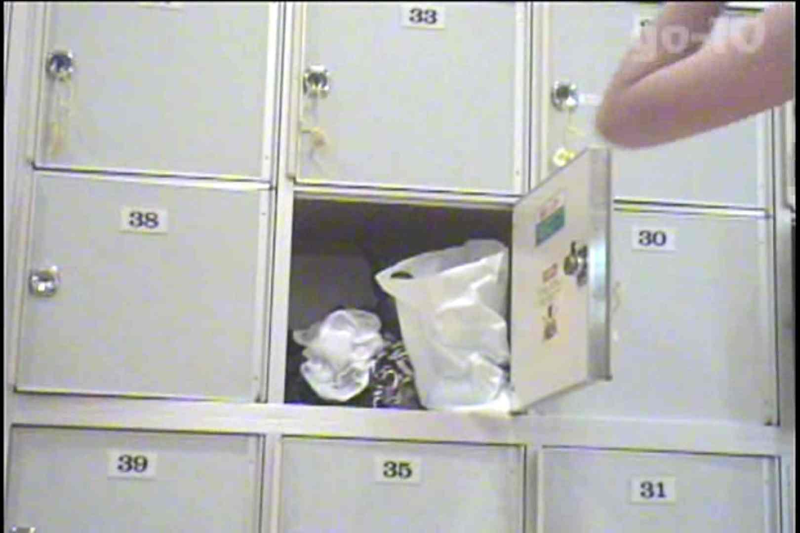 電波カメラ設置浴場からの防HAN映像 Vol.10 露天覗き エロ無料画像 85枚 8