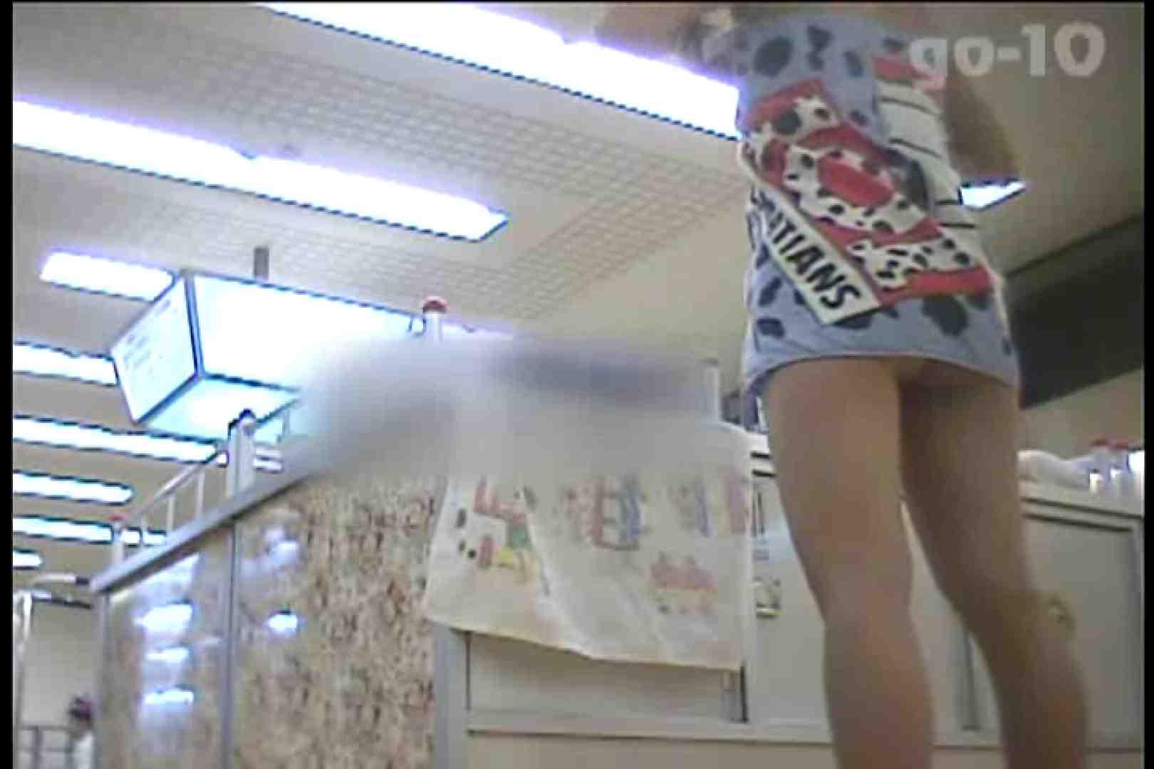 電波カメラ設置浴場からの防HAN映像 Vol.10 女湯のぞき おまんこ動画流出 85枚 25