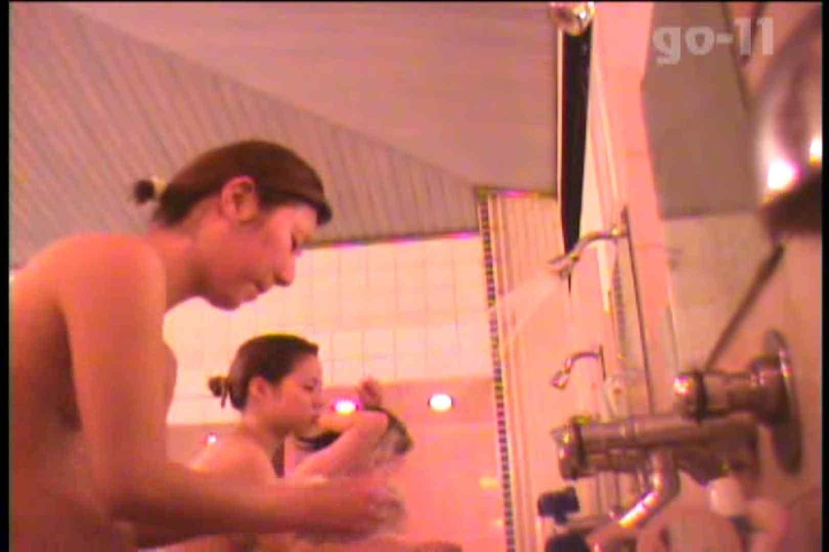 電波カメラ設置浴場からの防HAN映像 Vol.11 女湯のぞき  76枚 18