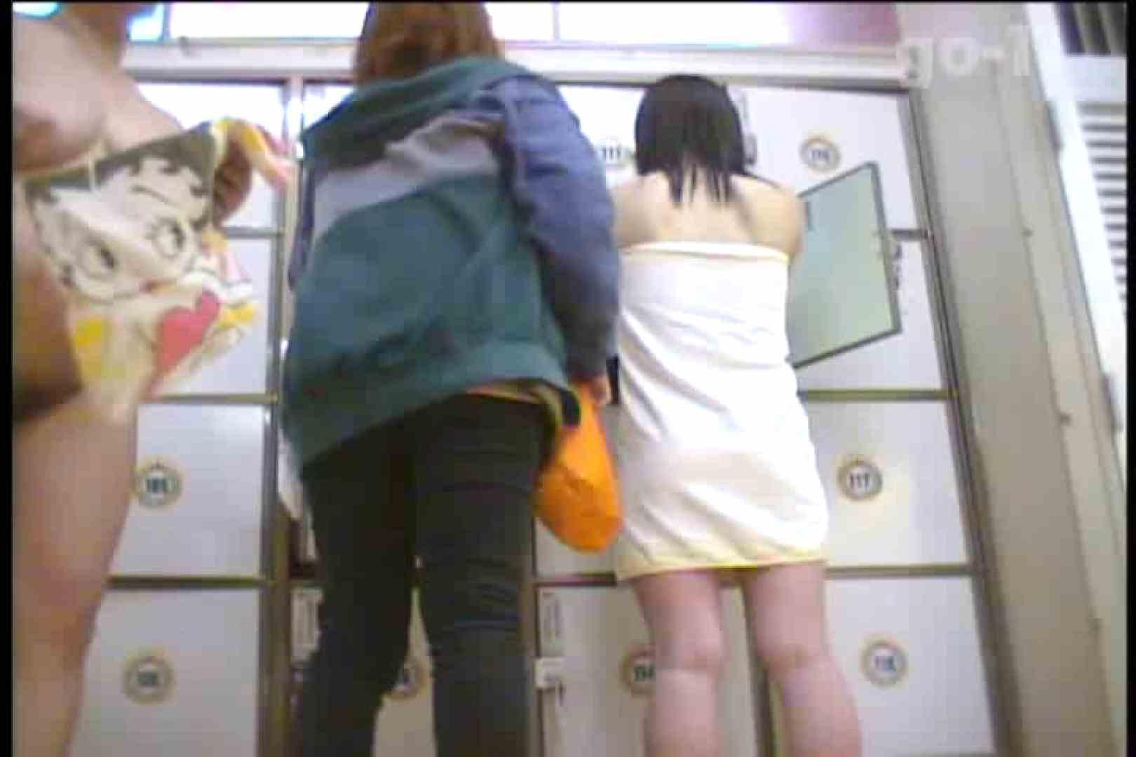 電波カメラ設置浴場からの防HAN映像 Vol.11 女湯のぞき | 盛合せ  76枚 37