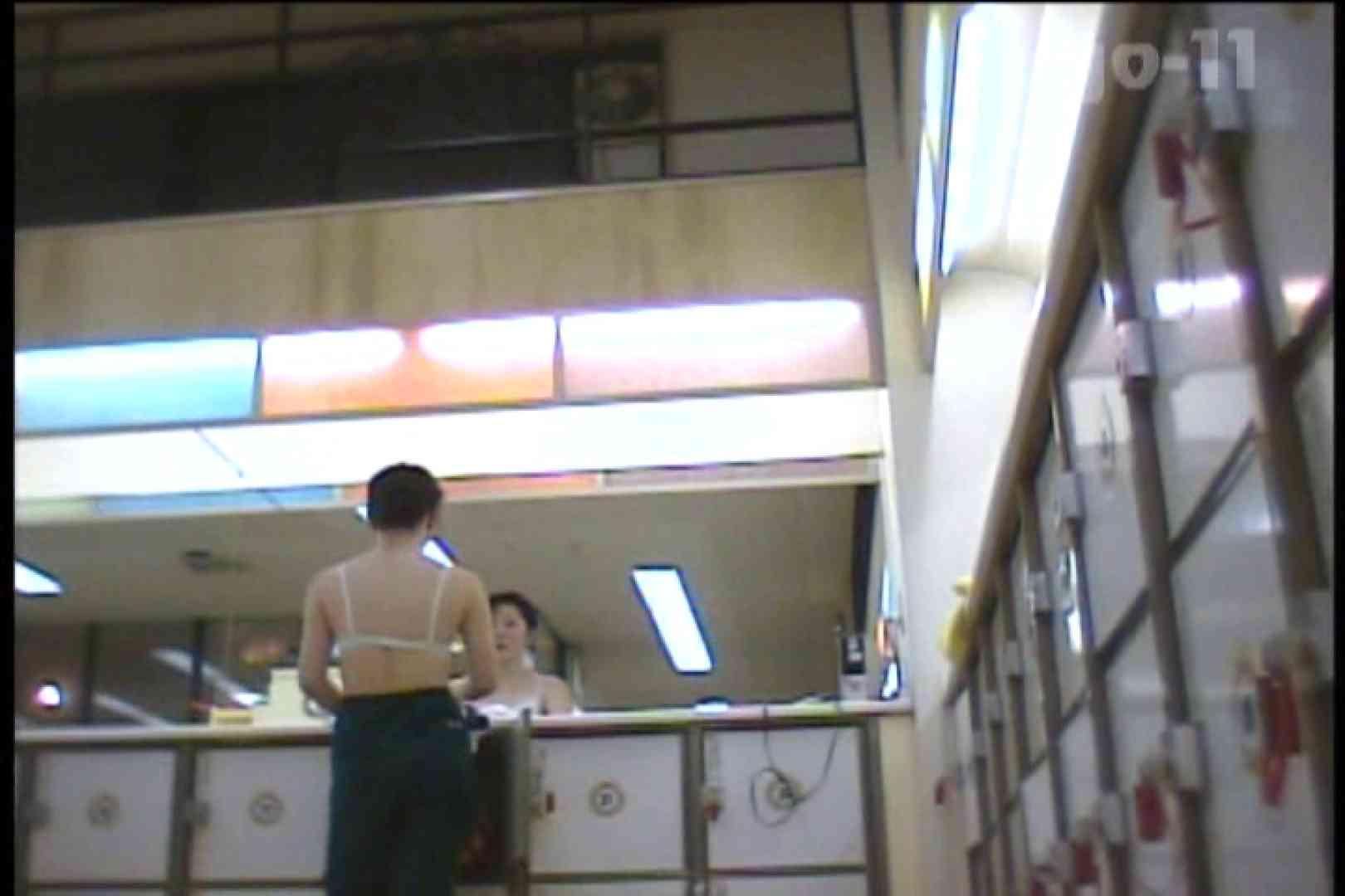 電波カメラ設置浴場からの防HAN映像 Vol.11 女湯のぞき  76枚 45