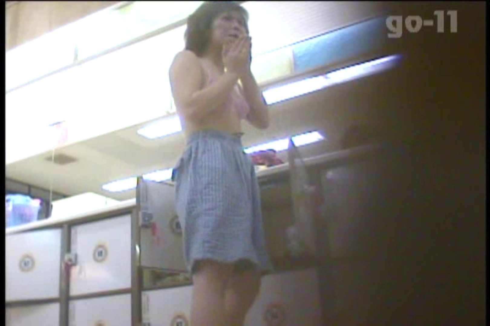 電波カメラ設置浴場からの防HAN映像 Vol.11 アラ40 オマンコ動画キャプチャ 76枚 62