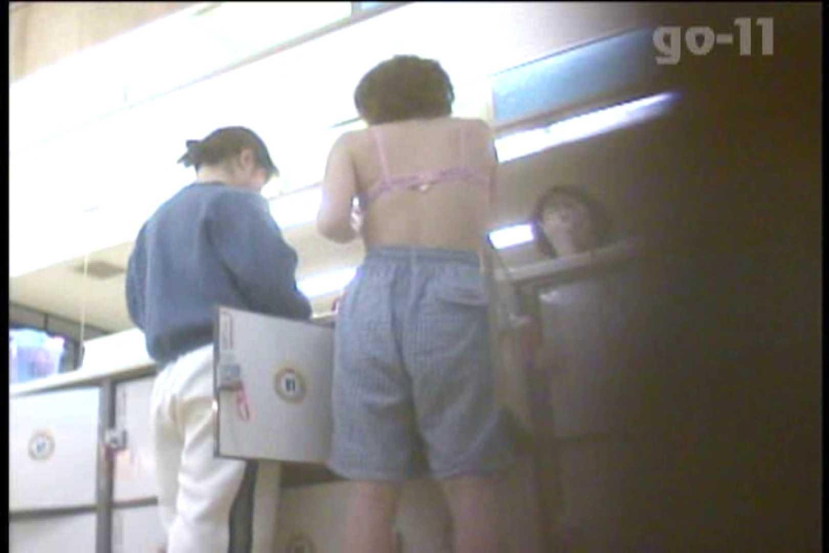 電波カメラ設置浴場からの防HAN映像 Vol.11 女湯のぞき  76枚 63