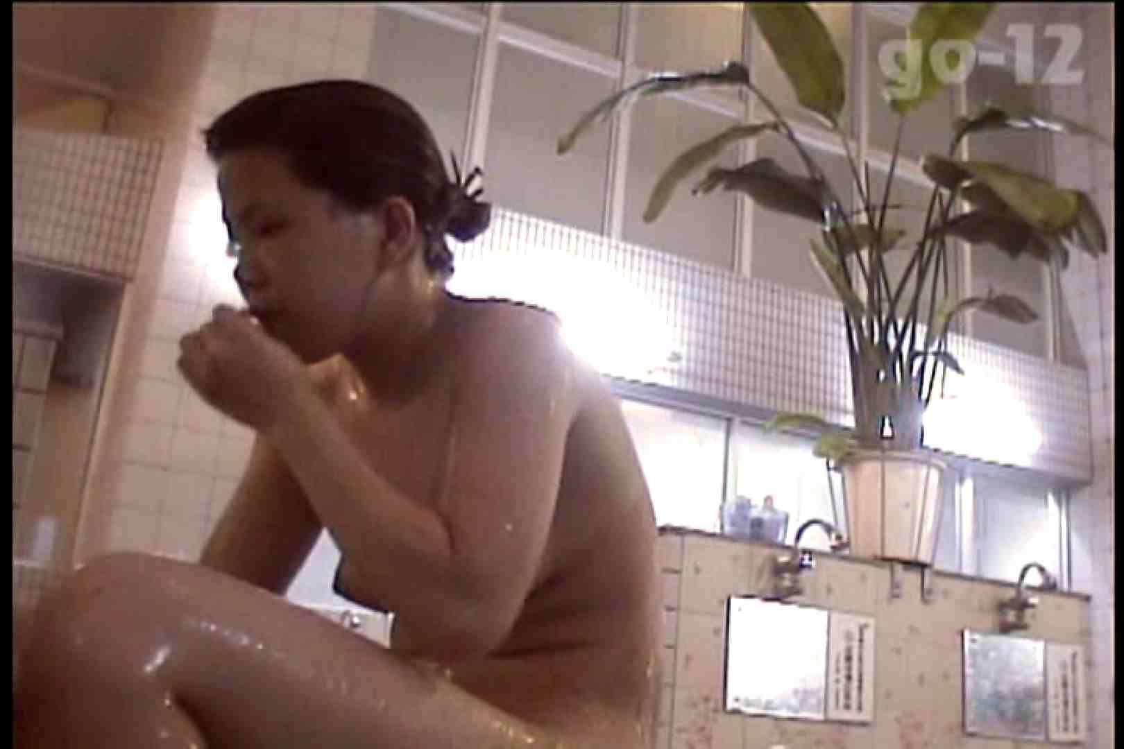 電波カメラ設置浴場からの防HAN映像 Vol.12 ギャル達 ワレメ無修正動画無料 95枚 20