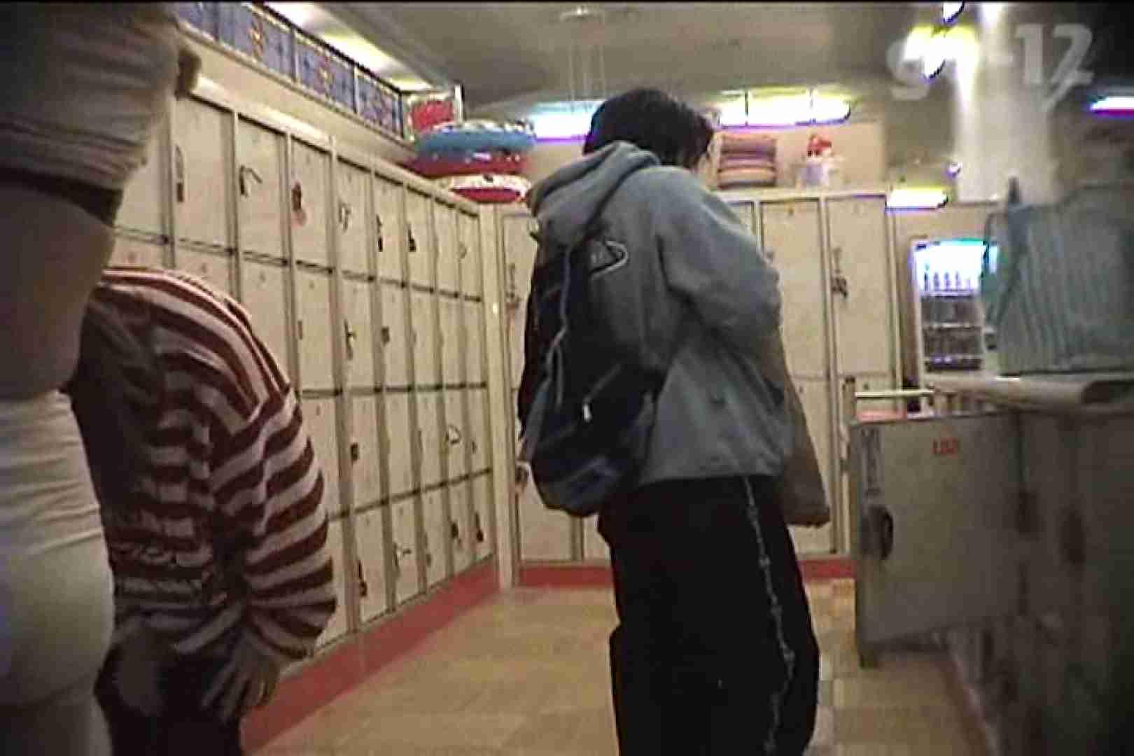 電波カメラ設置浴場からの防HAN映像 Vol.12 盗撮編 | アラ30  95枚 46