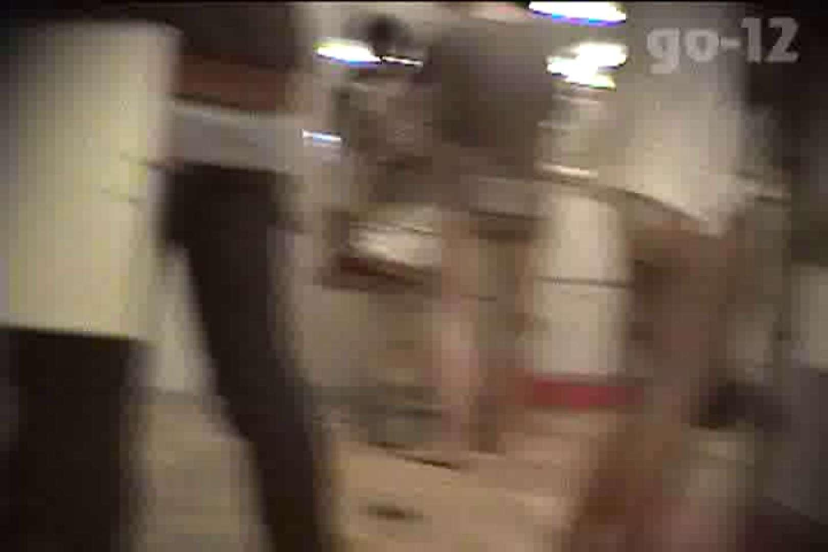 電波カメラ設置浴場からの防HAN映像 Vol.12 盗撮編 | アラ30  95枚 73