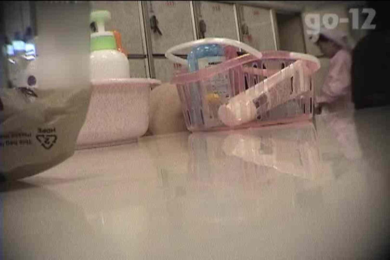 電波カメラ設置浴場からの防HAN映像 Vol.12 盛合せ 濡れ場動画紹介 95枚 75