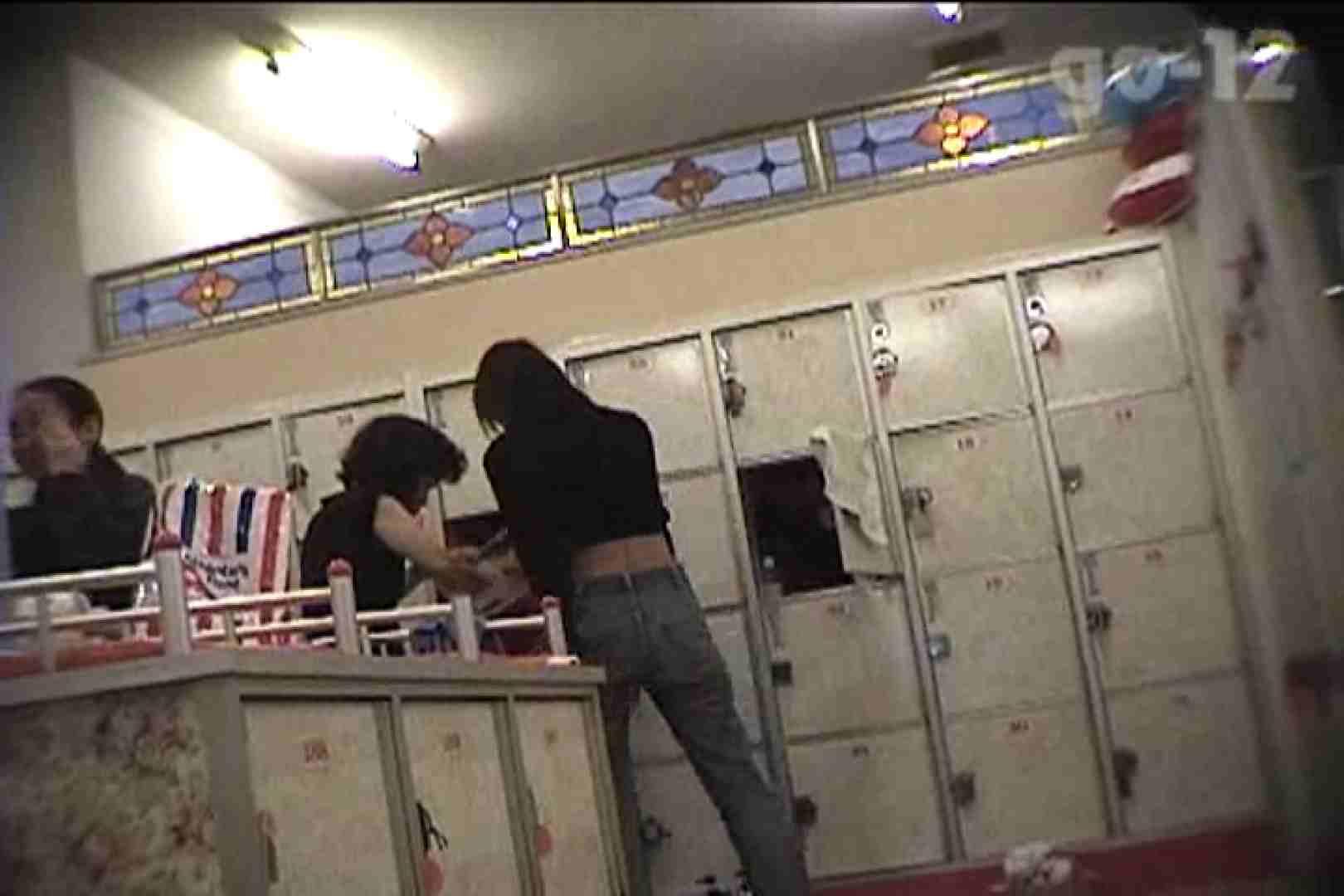 電波カメラ設置浴場からの防HAN映像 Vol.12 高評価 オマンコ無修正動画無料 95枚 77