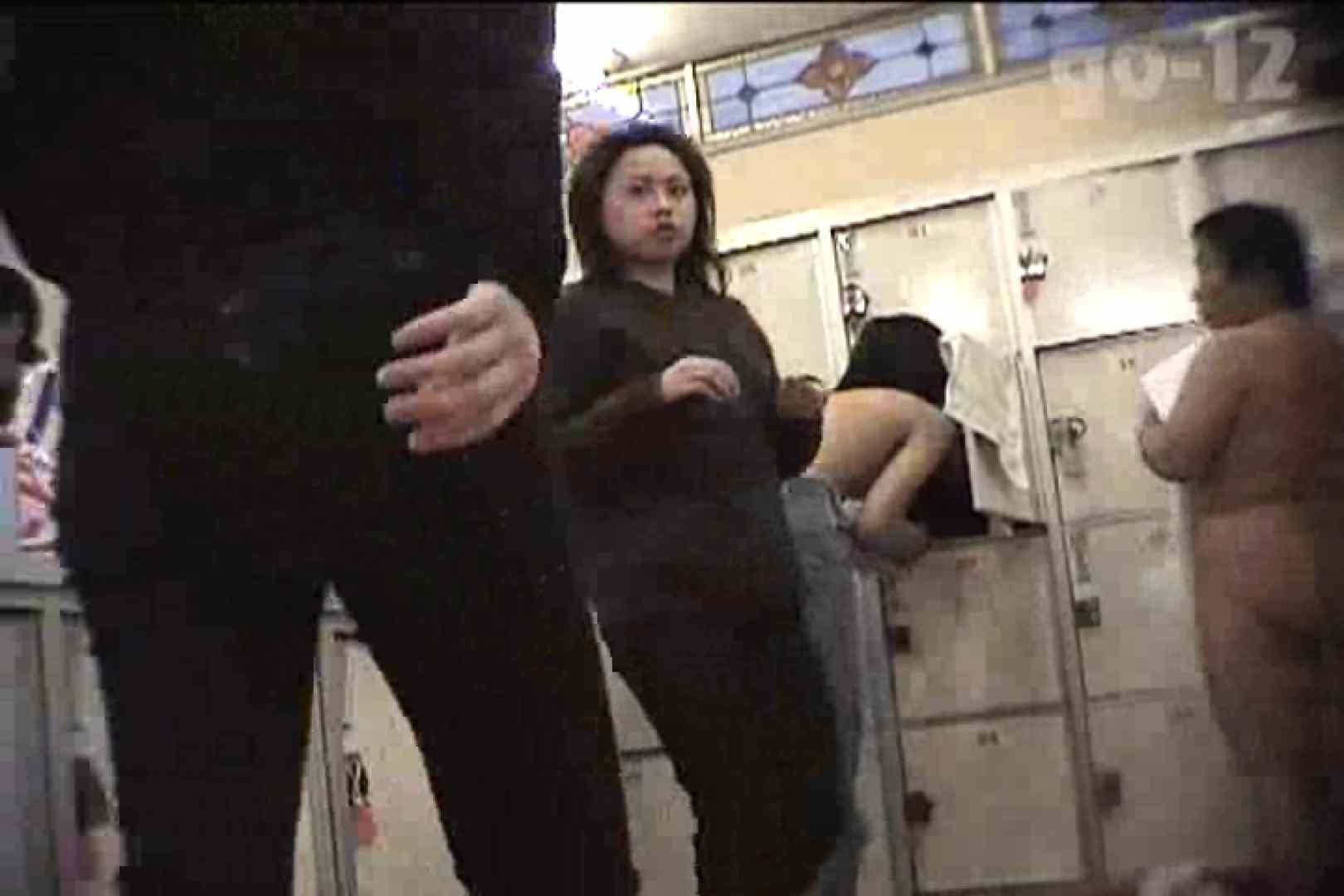 電波カメラ設置浴場からの防HAN映像 Vol.12 女湯のぞき えろ無修正画像 95枚 78