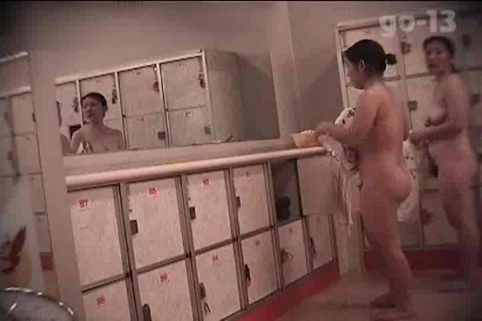 電波カメラ設置浴場からの防HAN映像 Vol.13 高評価 | ギャル達  91枚 1