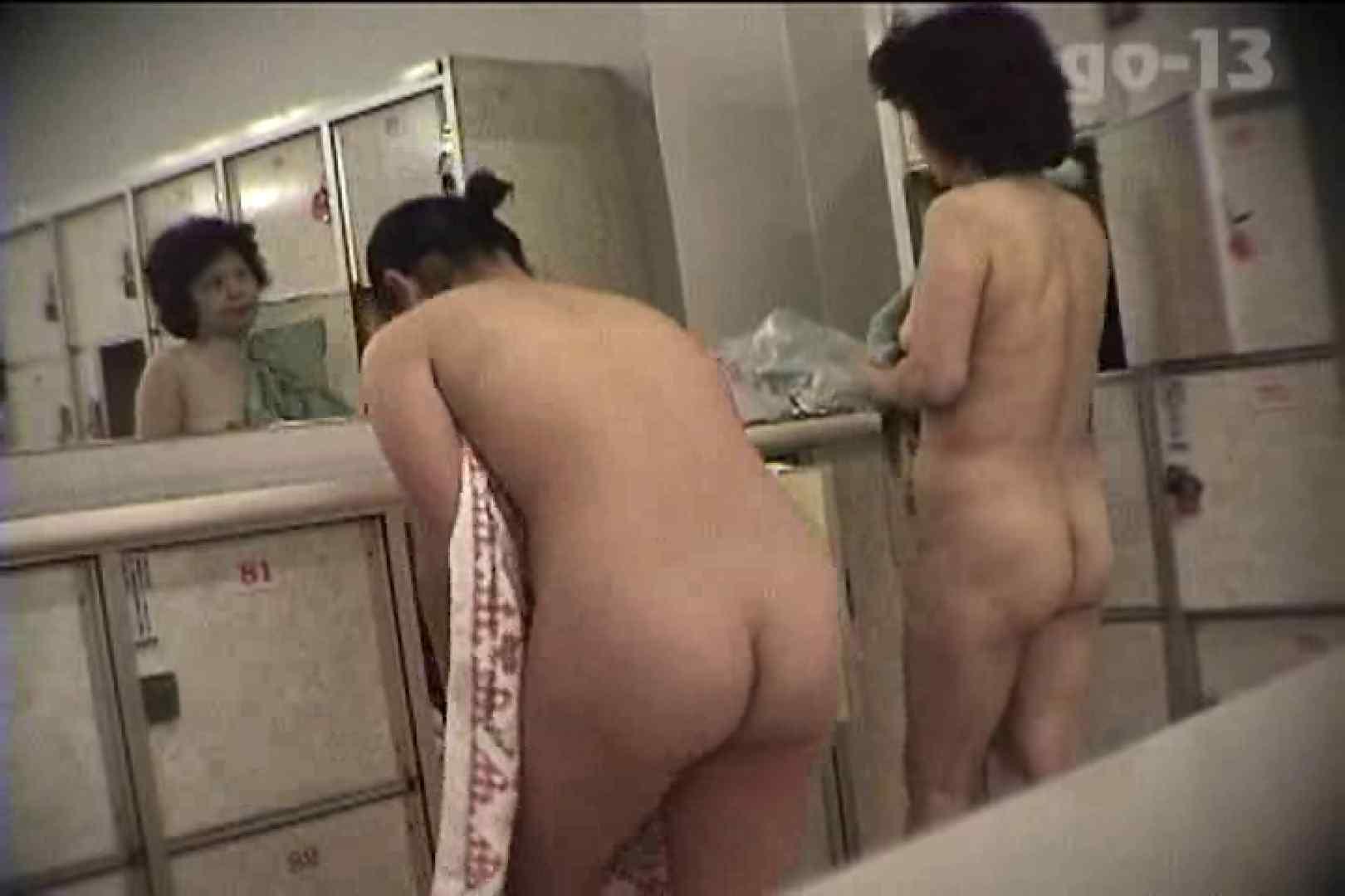 電波カメラ設置浴場からの防HAN映像 Vol.13 お姉さんのSEX スケベ動画紹介 91枚 3