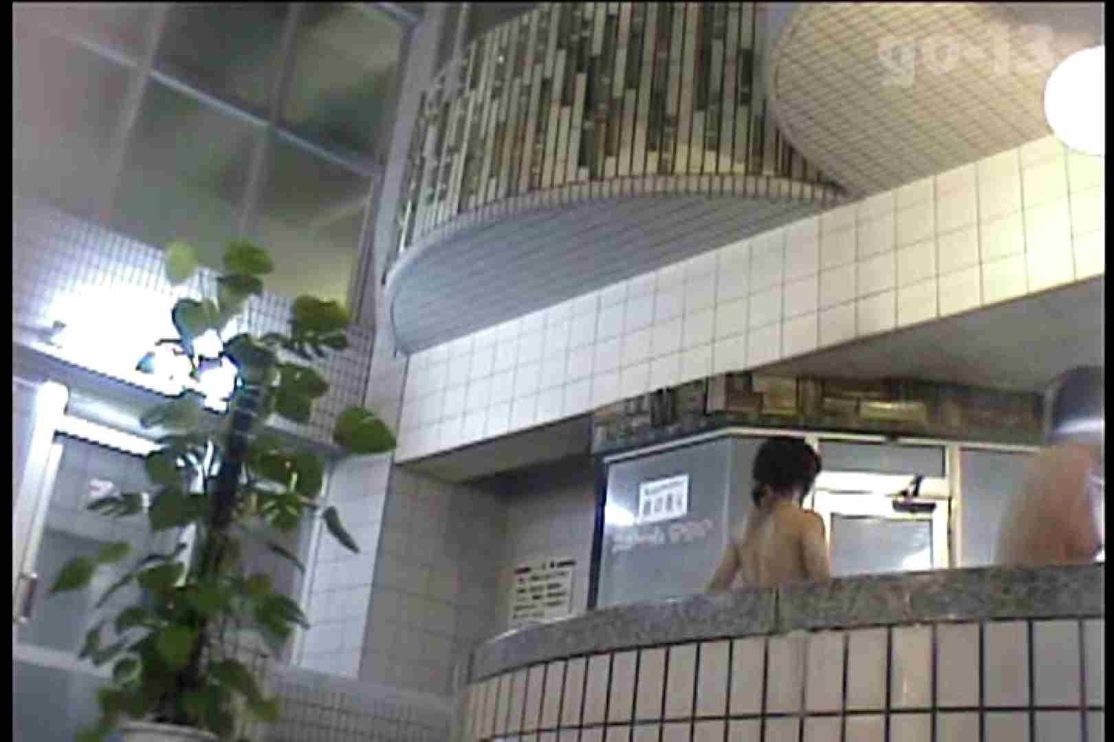 電波カメラ設置浴場からの防HAN映像 Vol.13 女湯のぞき おめこ無修正画像 91枚 32
