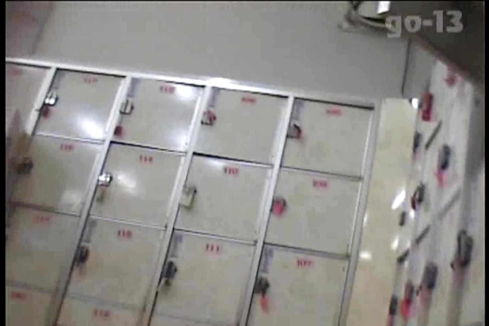 電波カメラ設置浴場からの防HAN映像 Vol.13 アラ40 SEX無修正画像 91枚 71