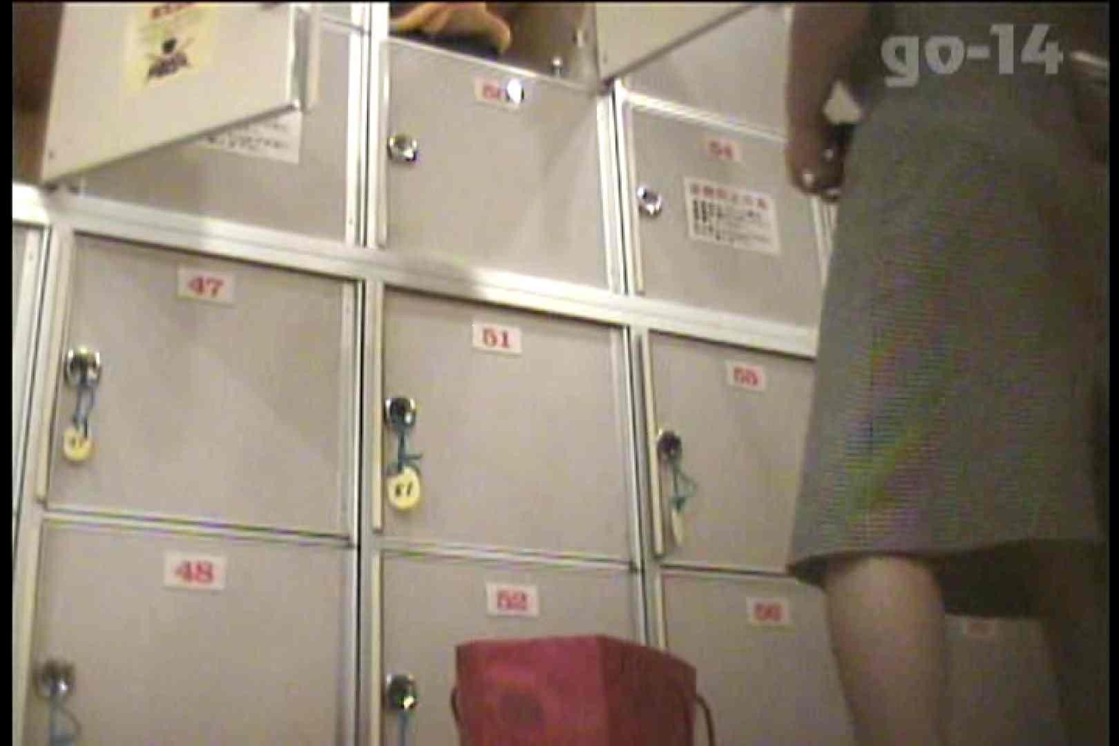 電波カメラ設置浴場からの防HAN映像 Vol.14 アラ30  93枚 9
