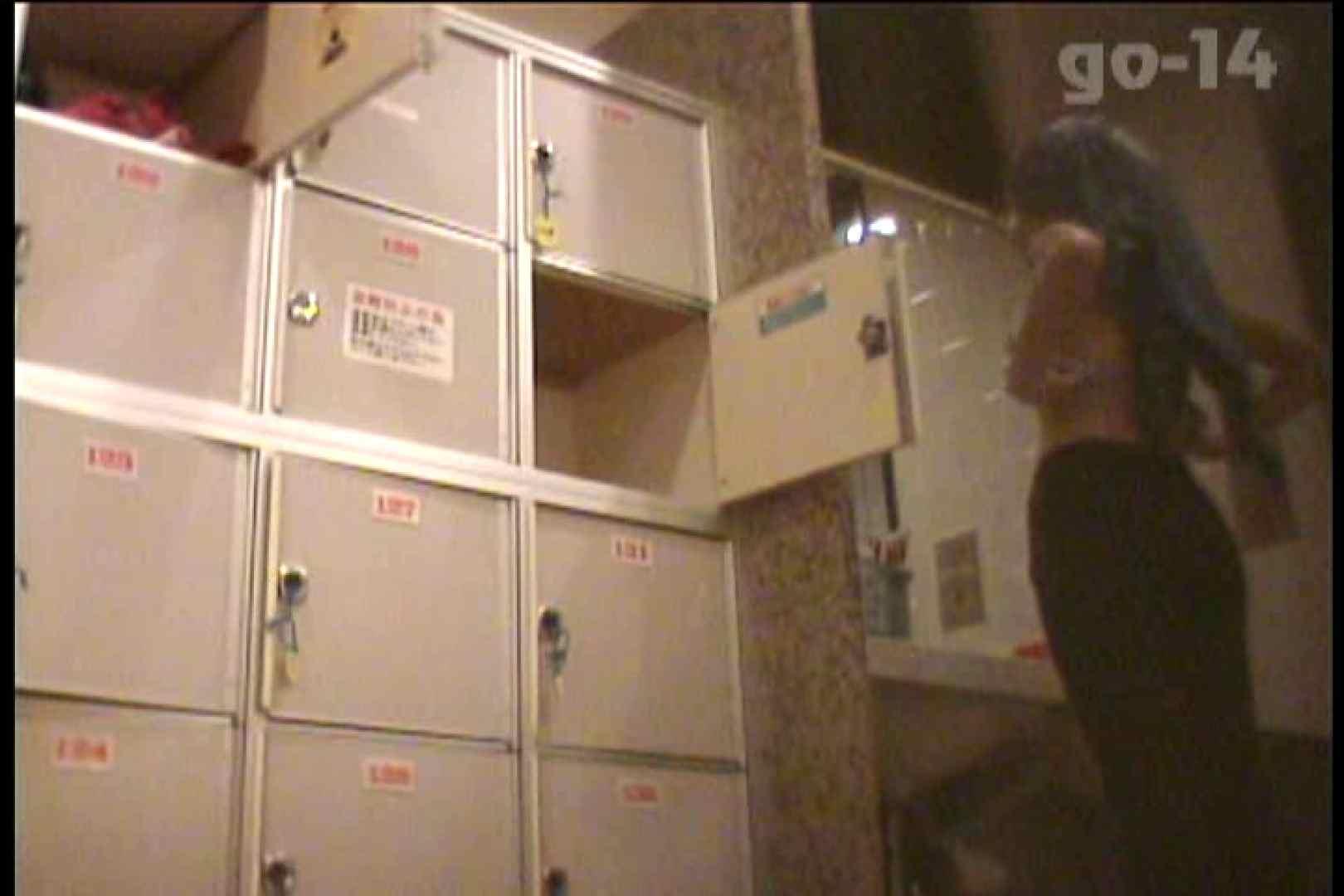 電波カメラ設置浴場からの防HAN映像 Vol.14 高評価 オメコ動画キャプチャ 93枚 24
