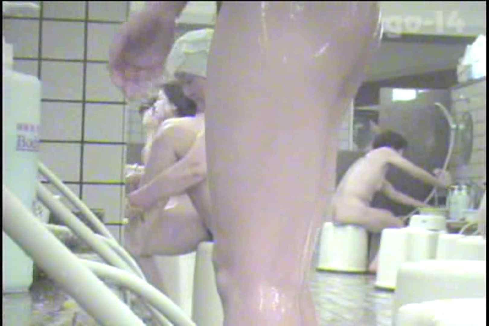 電波カメラ設置浴場からの防HAN映像 Vol.14 ギャル達 えろ無修正画像 93枚 74