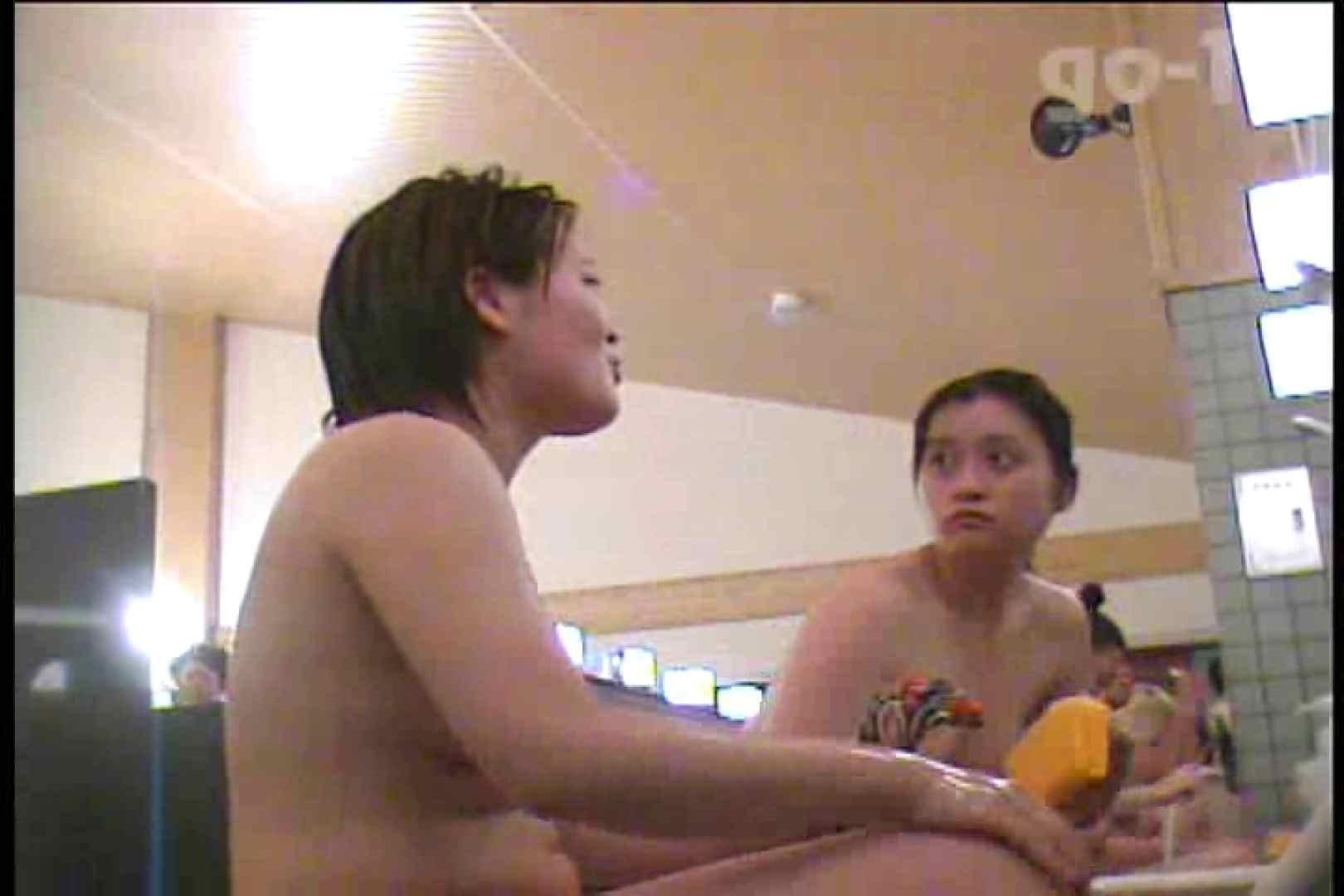 電波カメラ設置浴場からの防HAN映像 Vol.15 盛合せ おめこ無修正動画無料 108枚 12