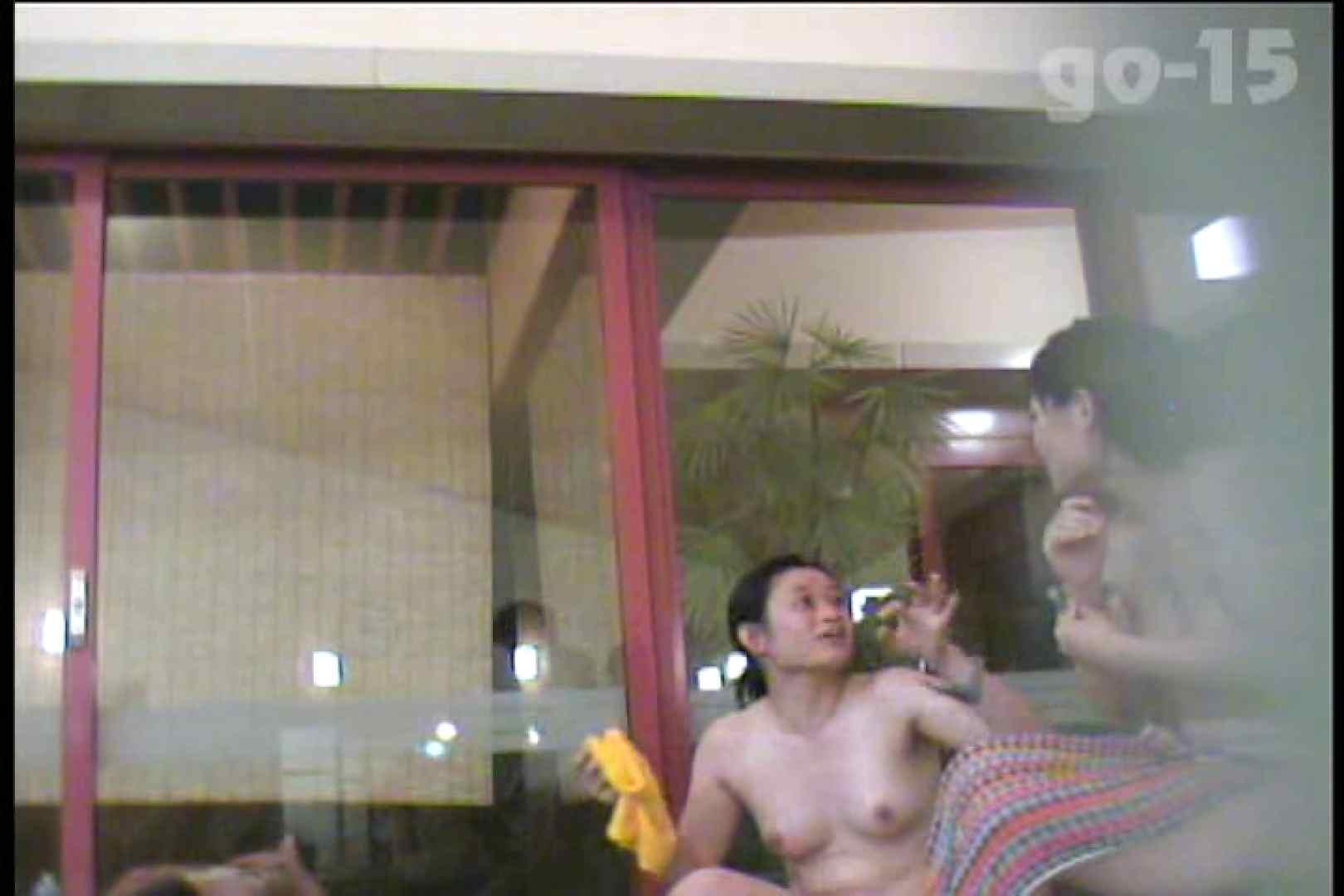 電波カメラ設置浴場からの防HAN映像 Vol.15 アラ30  108枚 27