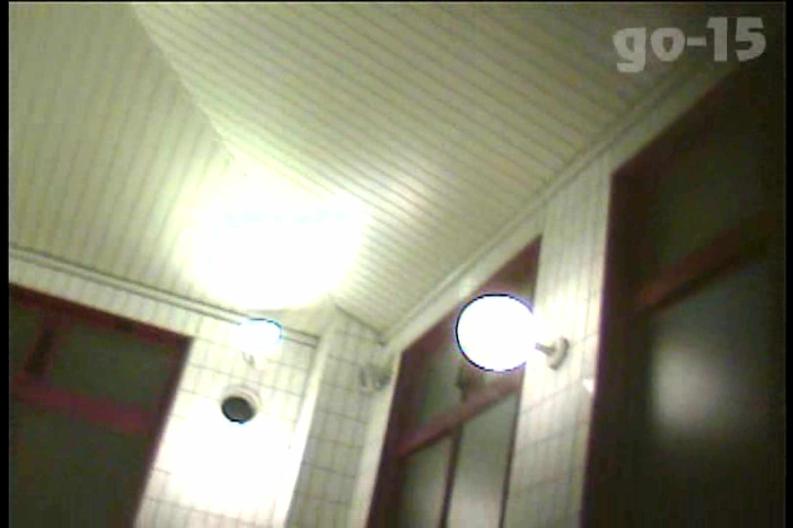 電波カメラ設置浴場からの防HAN映像 Vol.15 ギャル達 ヌード画像 108枚 56